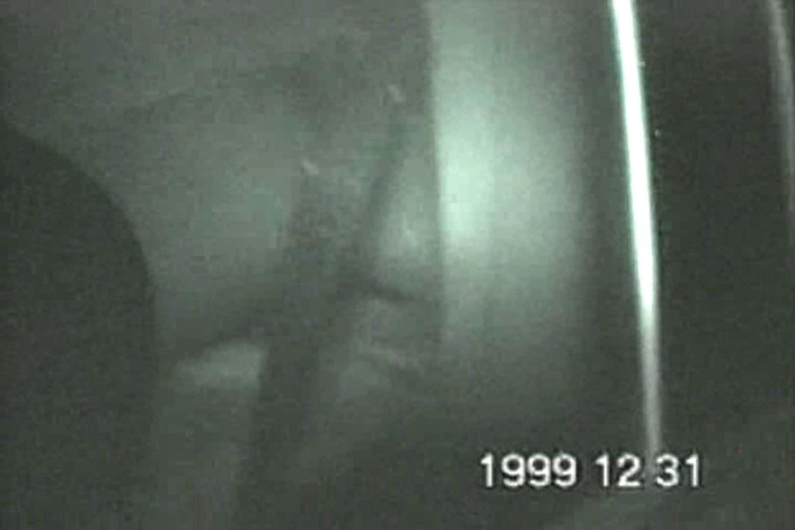 蔵出し!!赤外線カーセックスVol.12 乳首 覗き性交動画流出 88pic 12