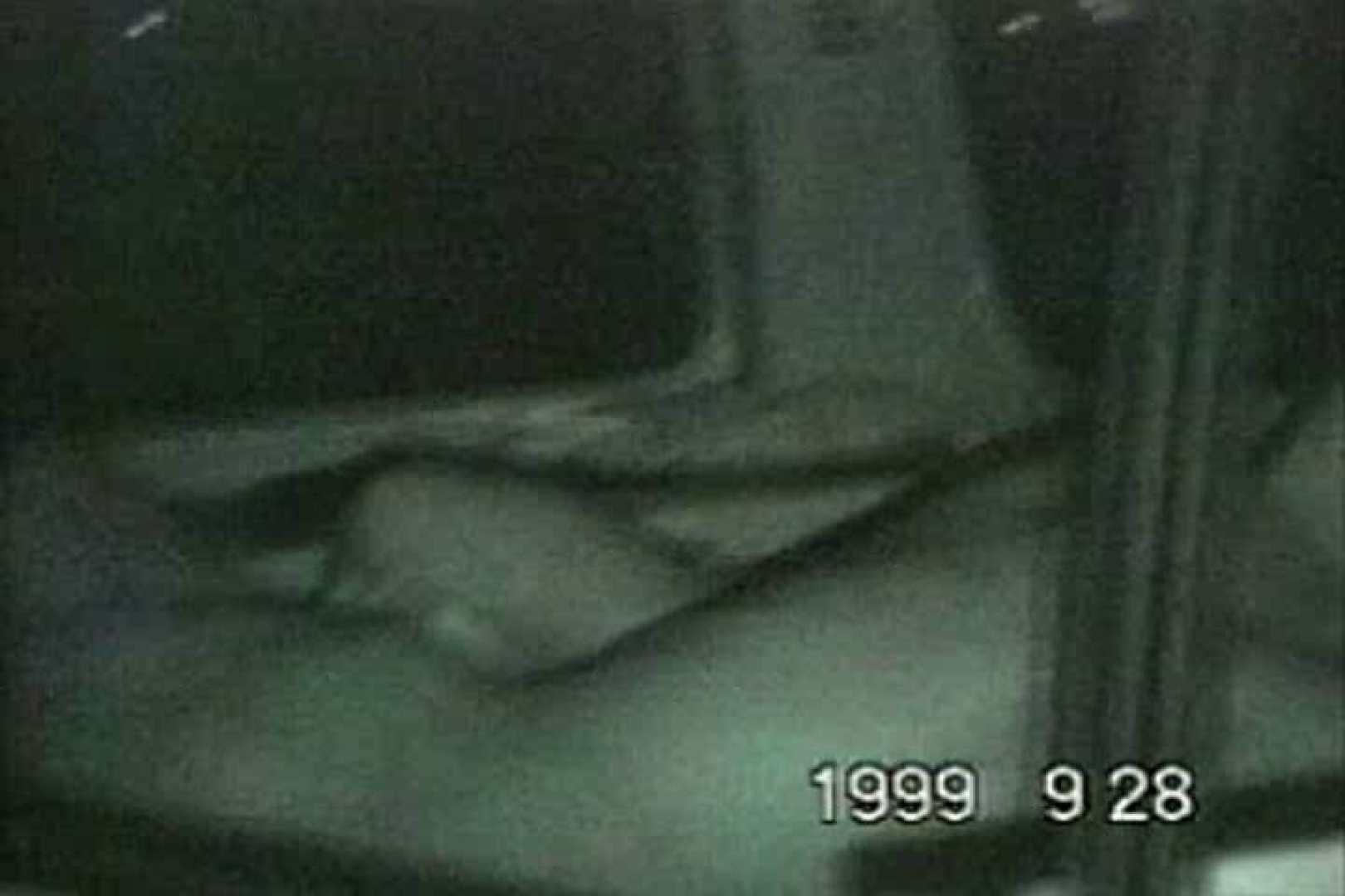 蔵出し!!赤外線カーセックスVol.17 OLの実態 盗み撮りAV無料動画キャプチャ 83pic 8
