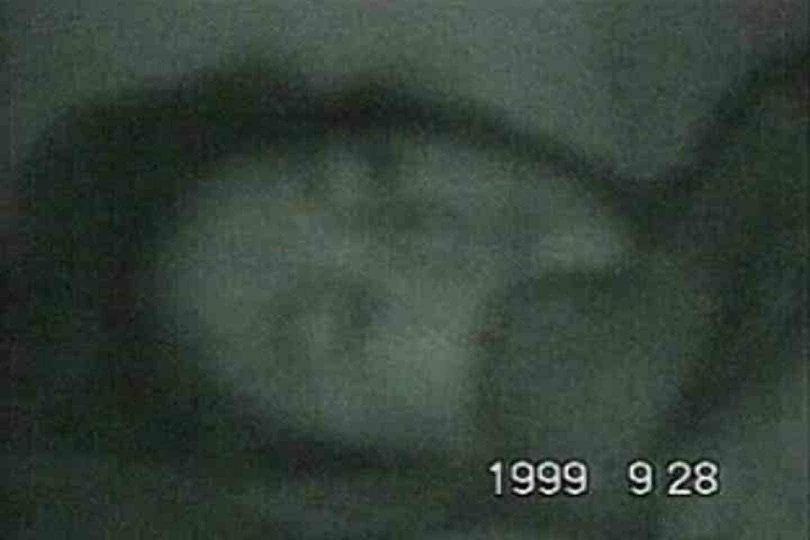 蔵出し!!赤外線カーセックスVol.17 カーセックス オマンコ動画キャプチャ 83pic 17