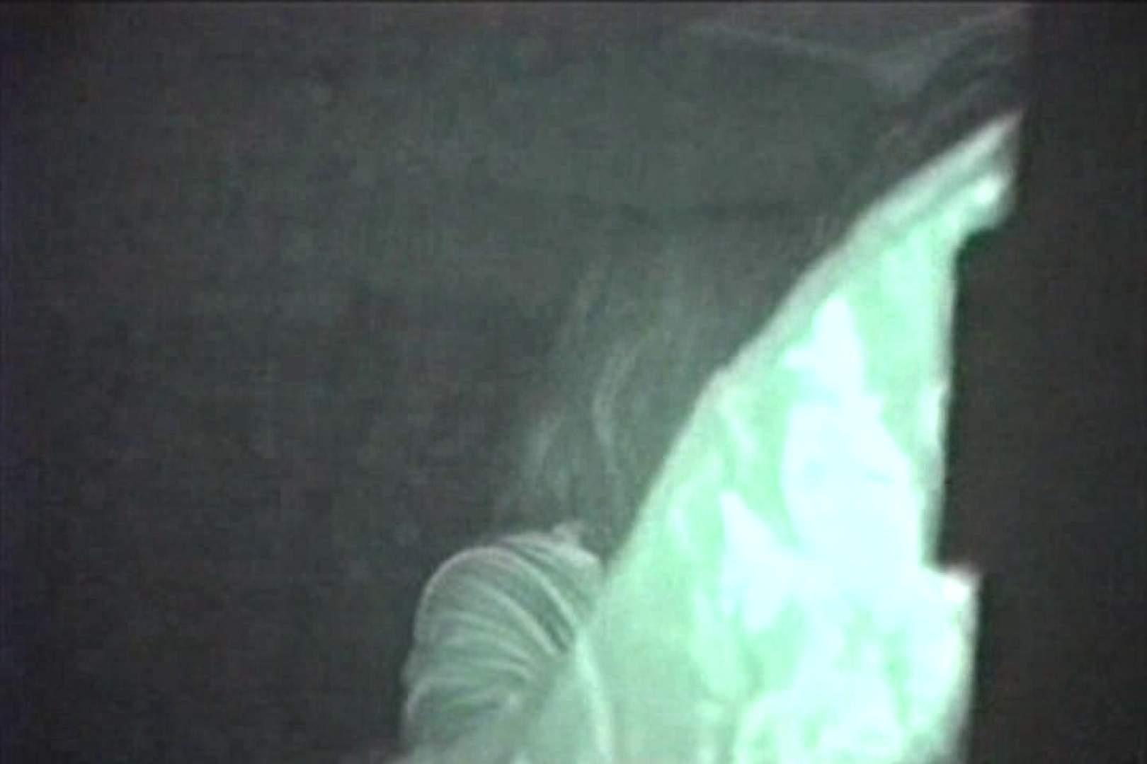 蔵出し!!赤外線カーセックスVol.17 高画質 盗撮オマンコ無修正動画無料 83pic 21