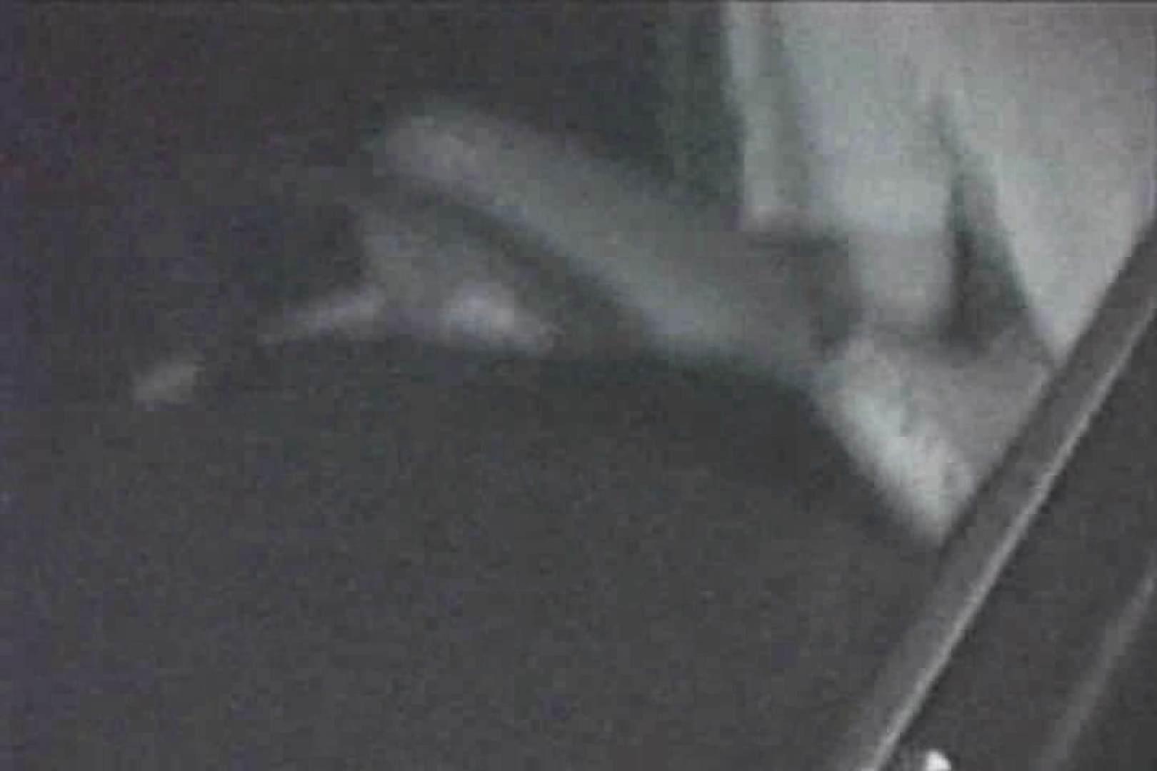 蔵出し!!赤外線カーセックスVol.17 OLの実態 盗み撮りAV無料動画キャプチャ 83pic 56
