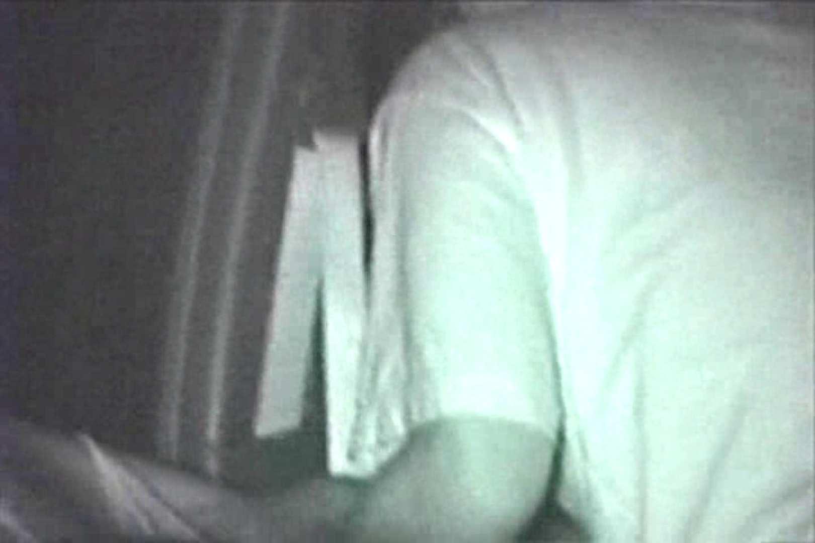 蔵出し!!赤外線カーセックスVol.17 カップル おめこ無修正動画無料 83pic 58