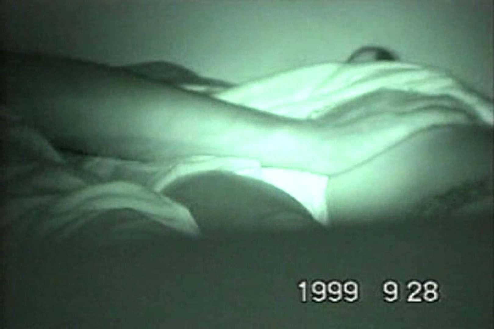 蔵出し!!赤外線カーセックスVol.17 OLの実態 盗み撮りAV無料動画キャプチャ 83pic 68