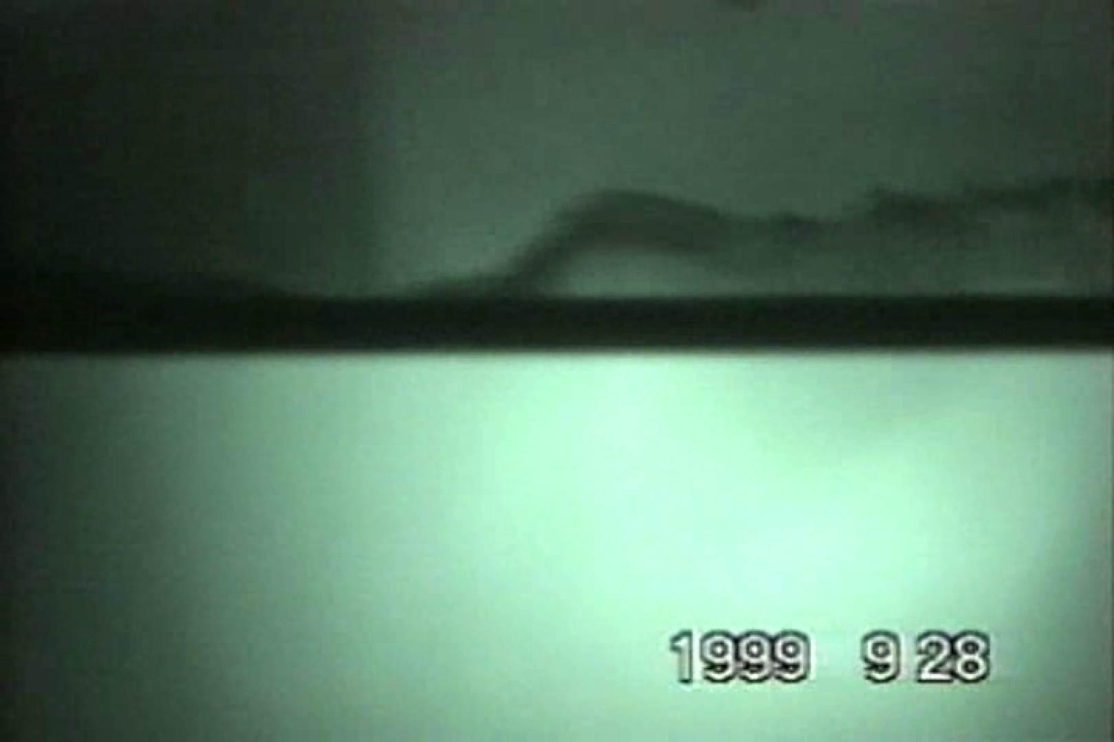 蔵出し!!赤外線カーセックスVol.17 OLの実態 盗み撮りAV無料動画キャプチャ 83pic 80