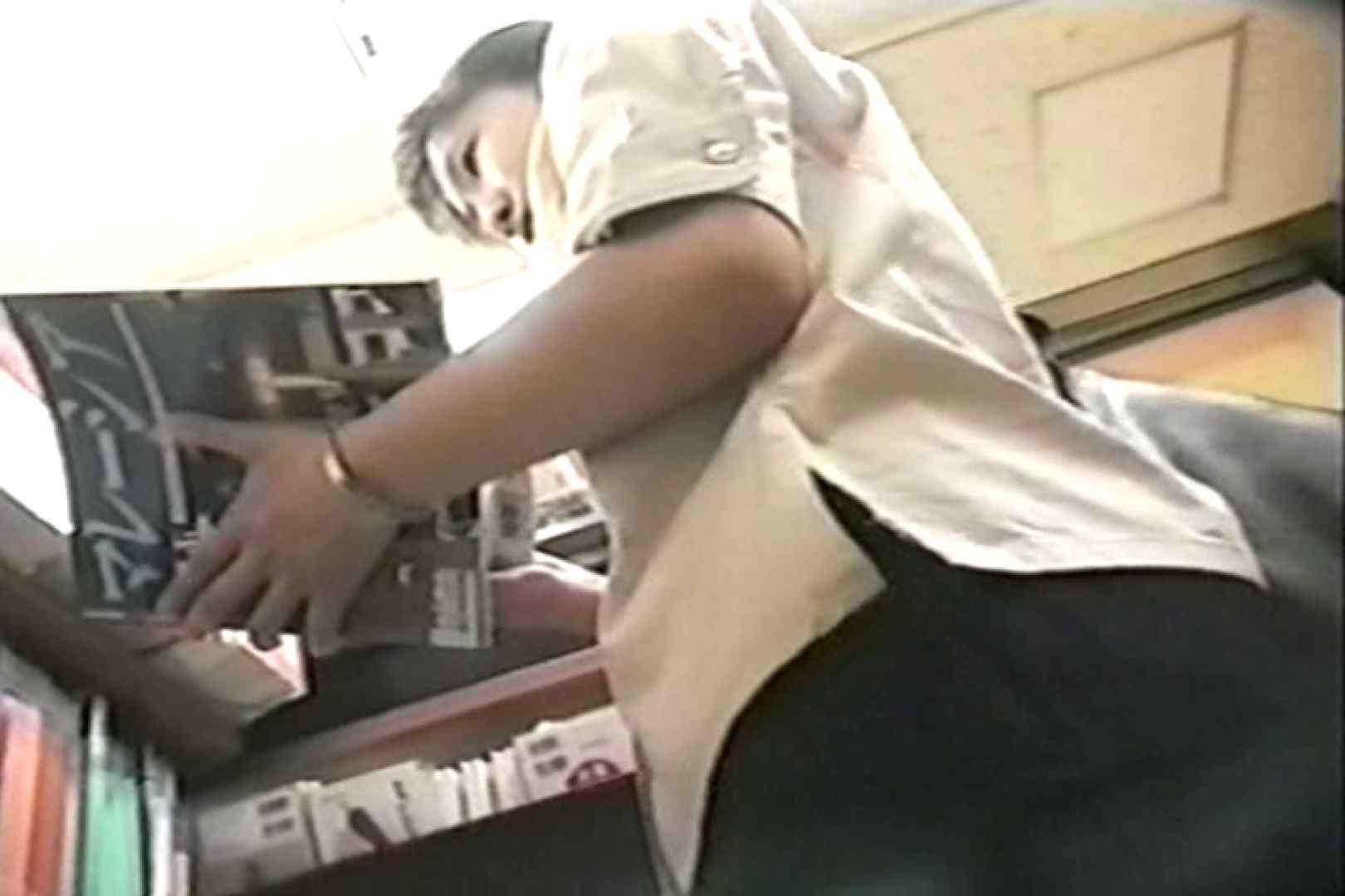 好きです!!働くお姉さんVol.2 お姉さん 盗み撮り動画キャプチャ 88pic 87
