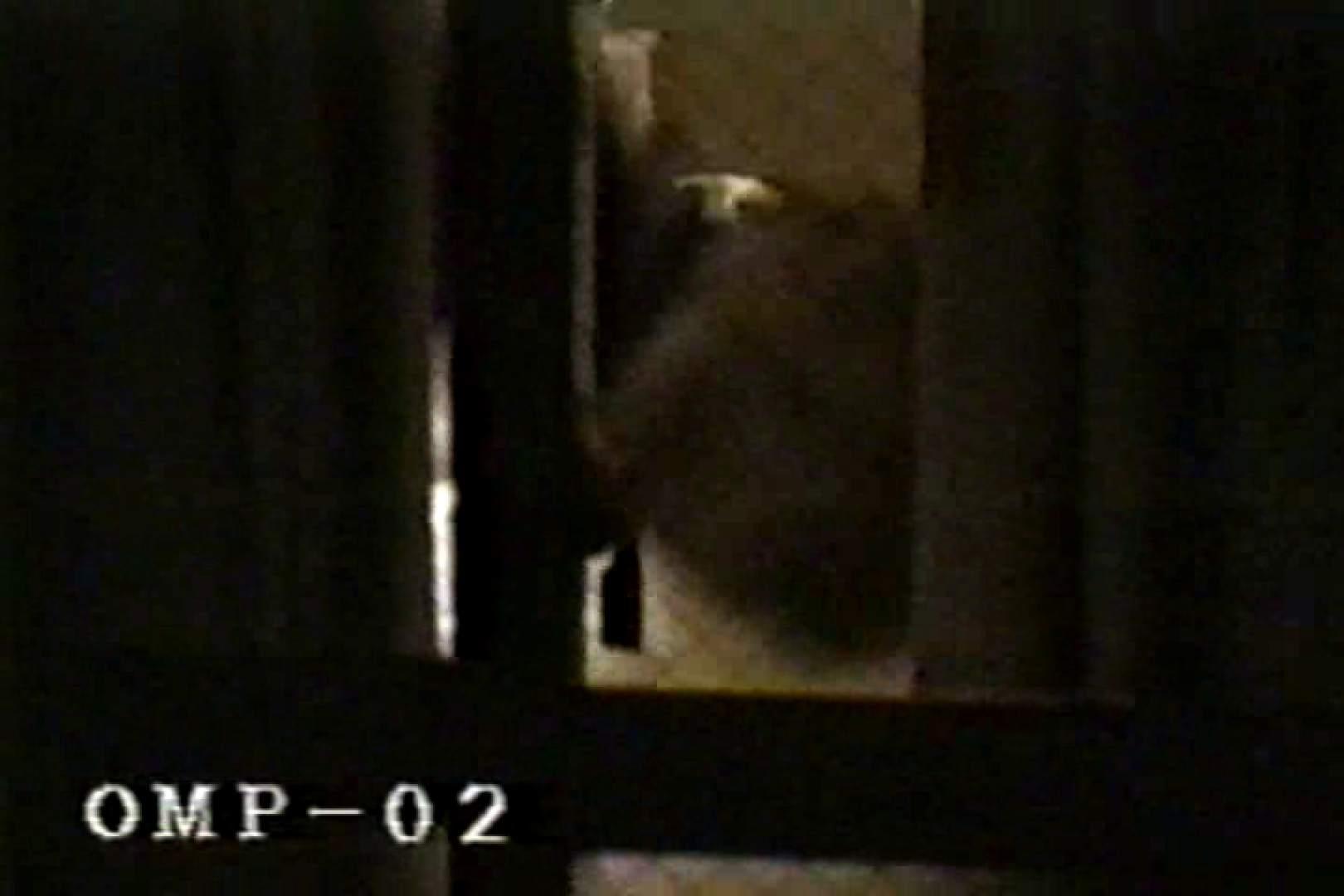 究極の民家覗き撮りVol.2 OLの実態 | パンツ大放出  50pic 1