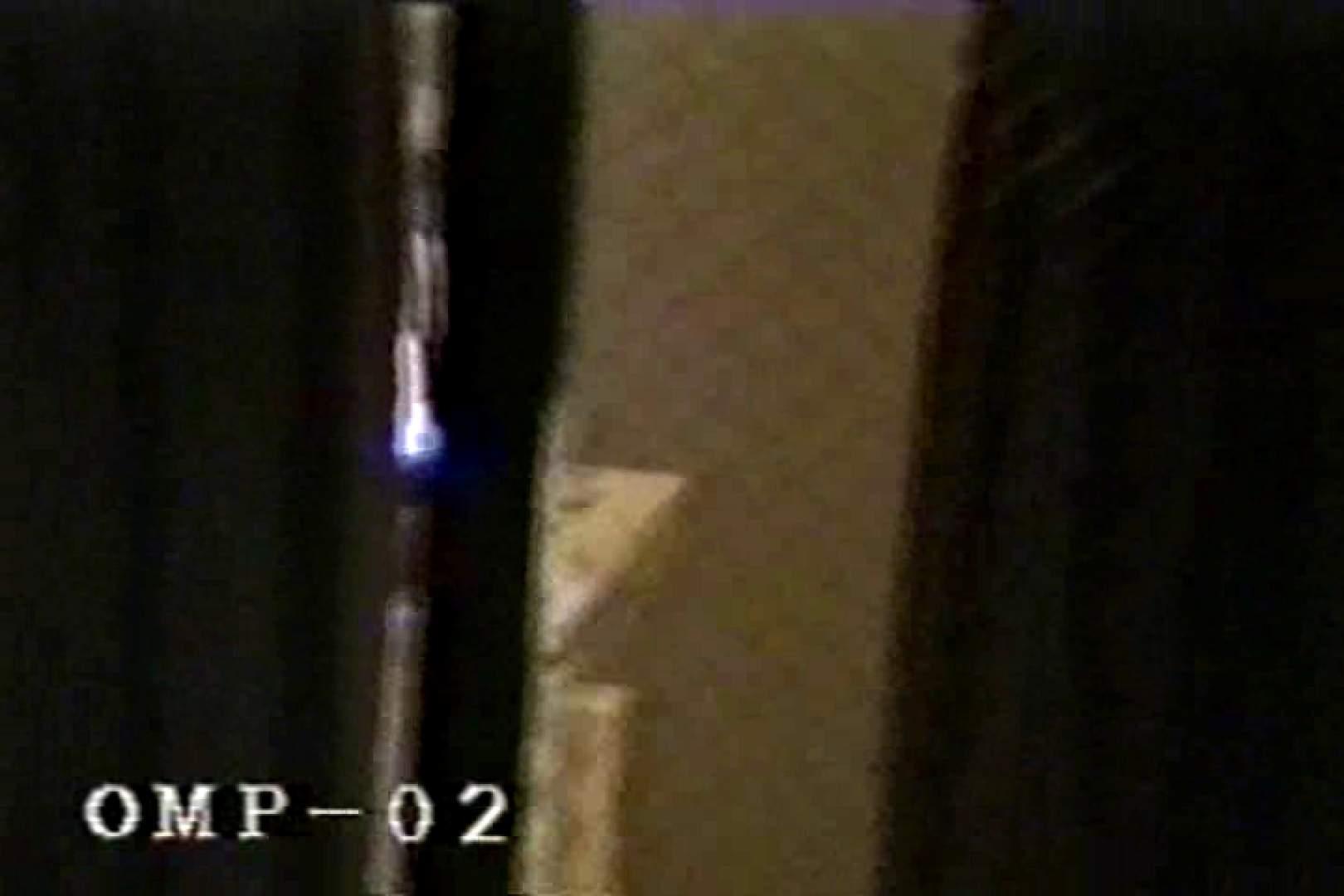 究極の民家覗き撮りVol.2 接写 盗撮エロ画像 50pic 2