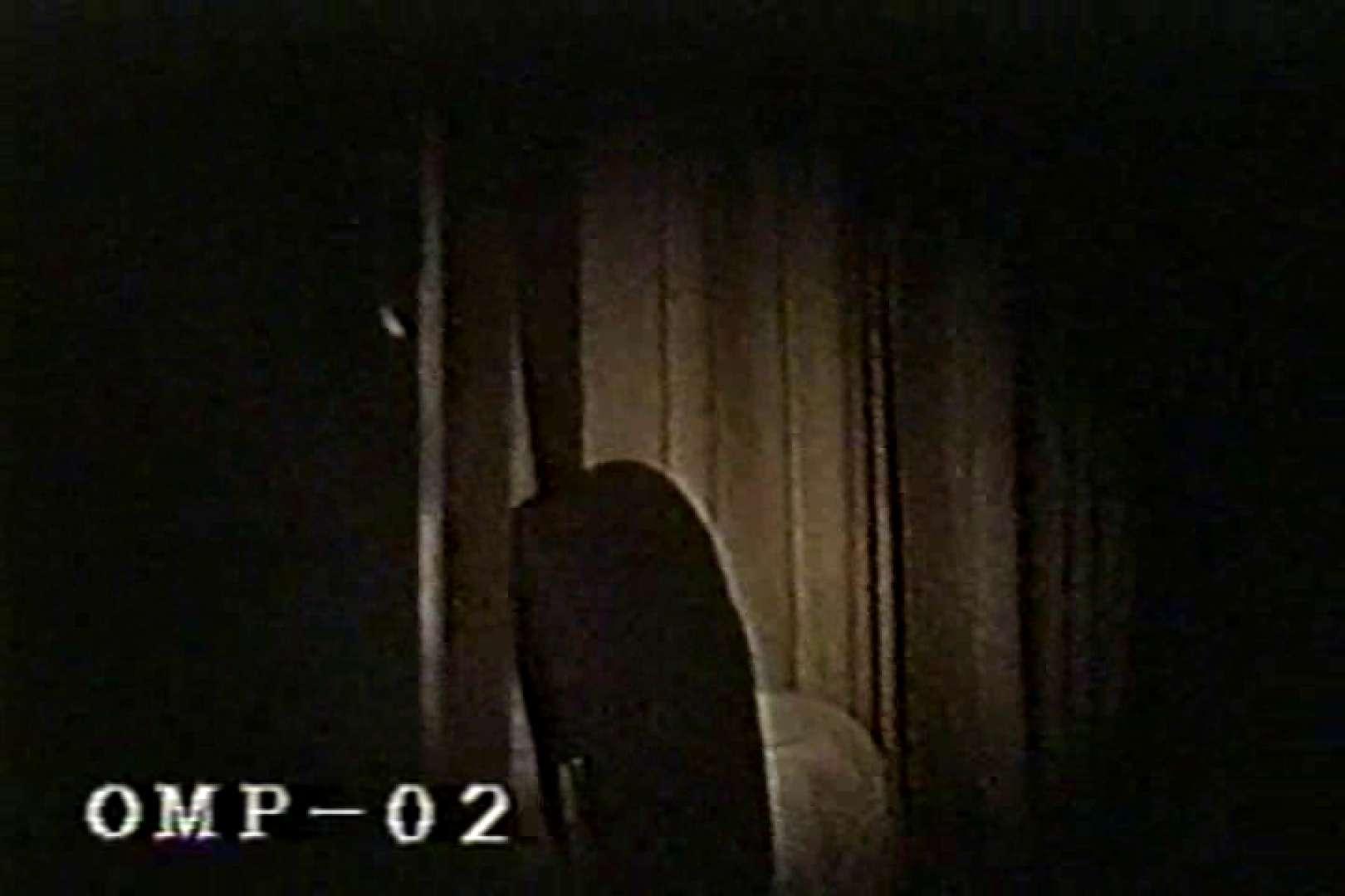 究極の民家覗き撮りVol.2 望遠 覗きオメコ動画キャプチャ 50pic 6