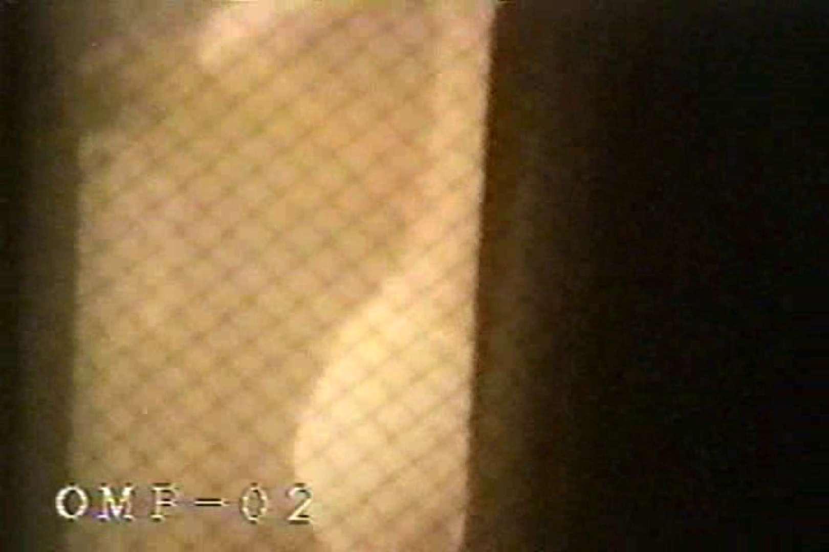 究極の民家覗き撮りVol.2 接写 盗撮エロ画像 50pic 9