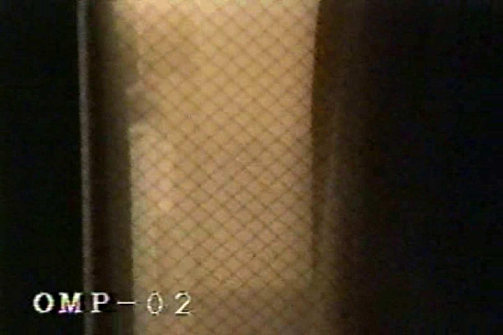 究極の民家覗き撮りVol.2 覗き セックス画像 50pic 10