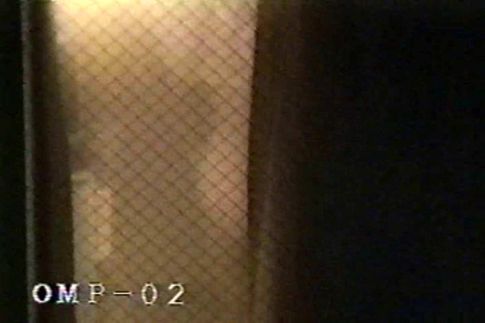 究極の民家覗き撮りVol.2 ホテルでエッチ 盗み撮りSEX無修正画像 50pic 11