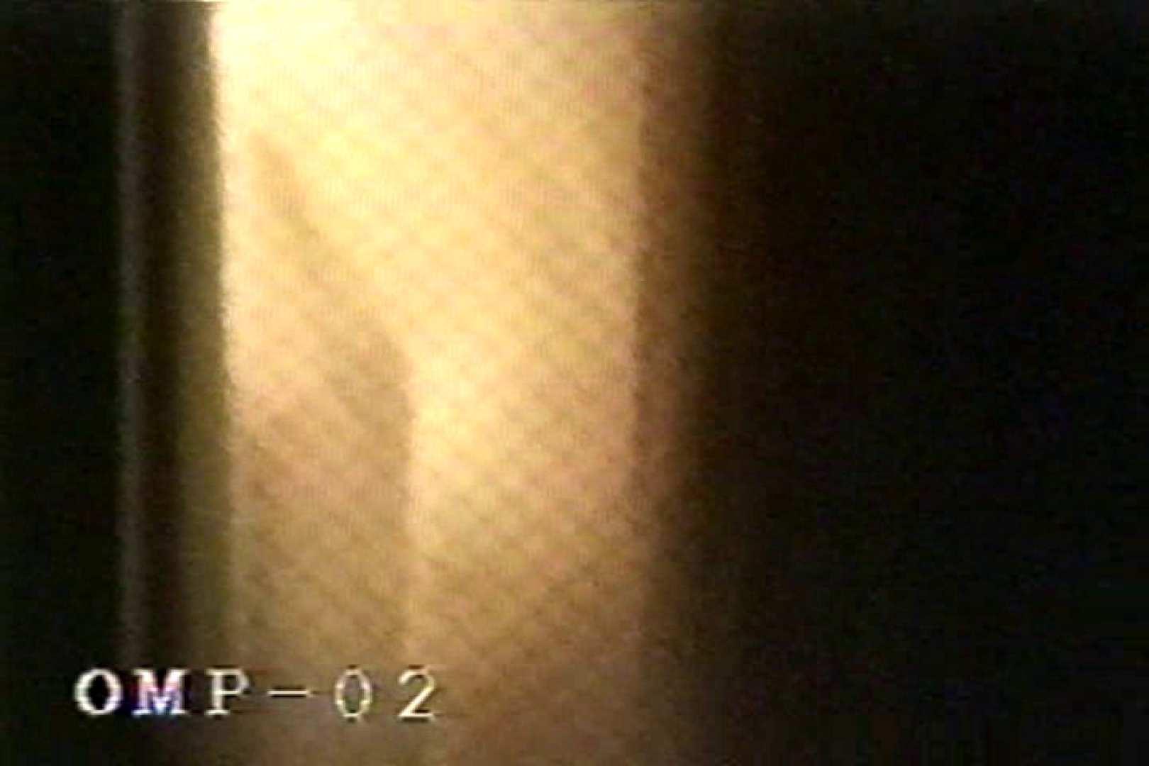究極の民家覗き撮りVol.2 望遠 覗きオメコ動画キャプチャ 50pic 13