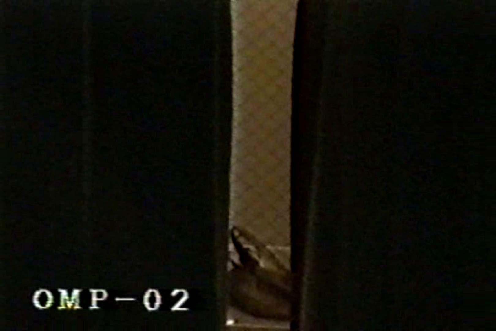 究極の民家覗き撮りVol.2 接写 盗撮エロ画像 50pic 16