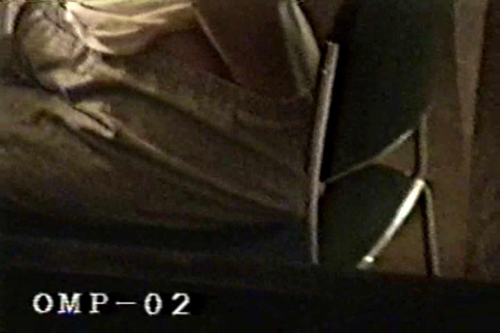 究極の民家覗き撮りVol.2 望遠 覗きオメコ動画キャプチャ 50pic 20