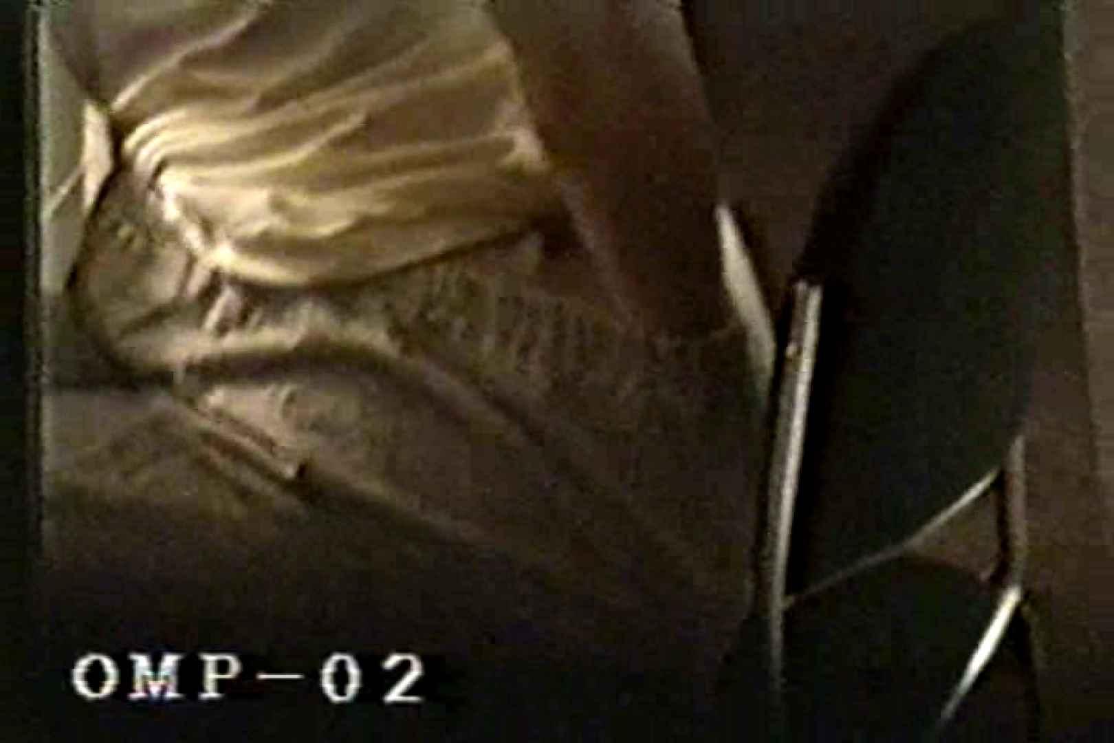究極の民家覗き撮りVol.2 OLの実態  50pic 21