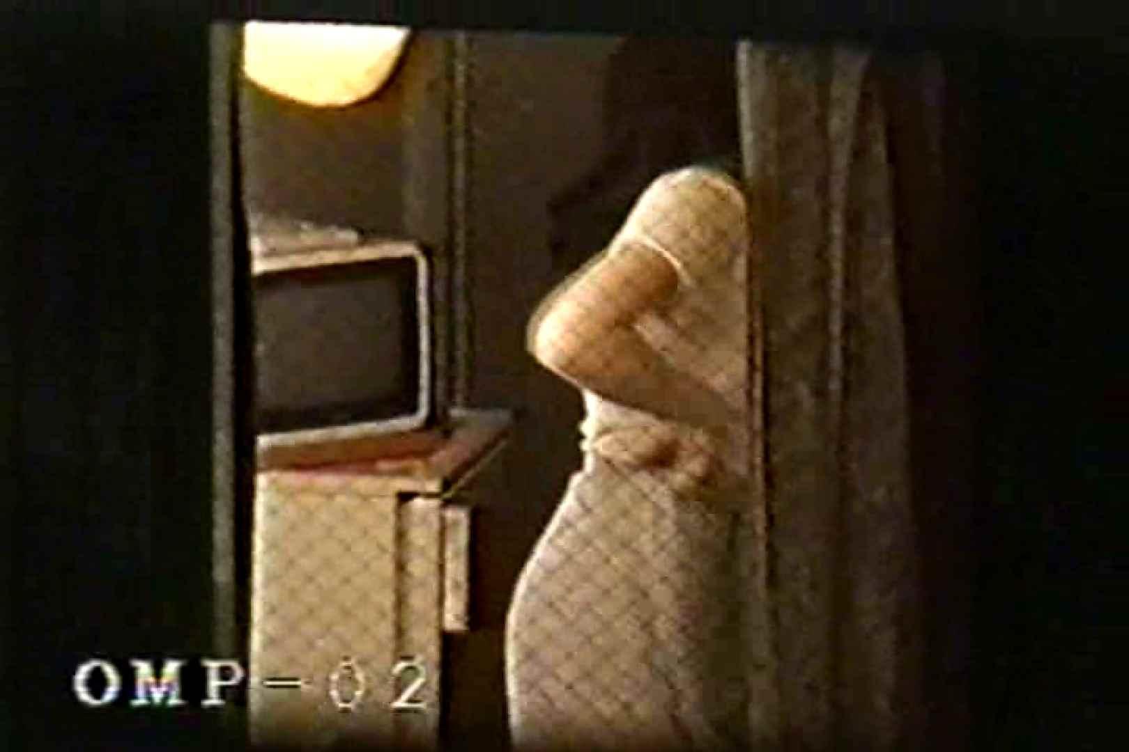 究極の民家覗き撮りVol.2 接写 盗撮エロ画像 50pic 23