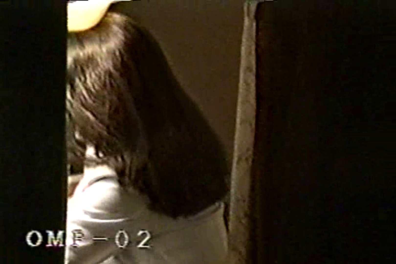 究極の民家覗き撮りVol.2 ホテルでエッチ 盗み撮りSEX無修正画像 50pic 25