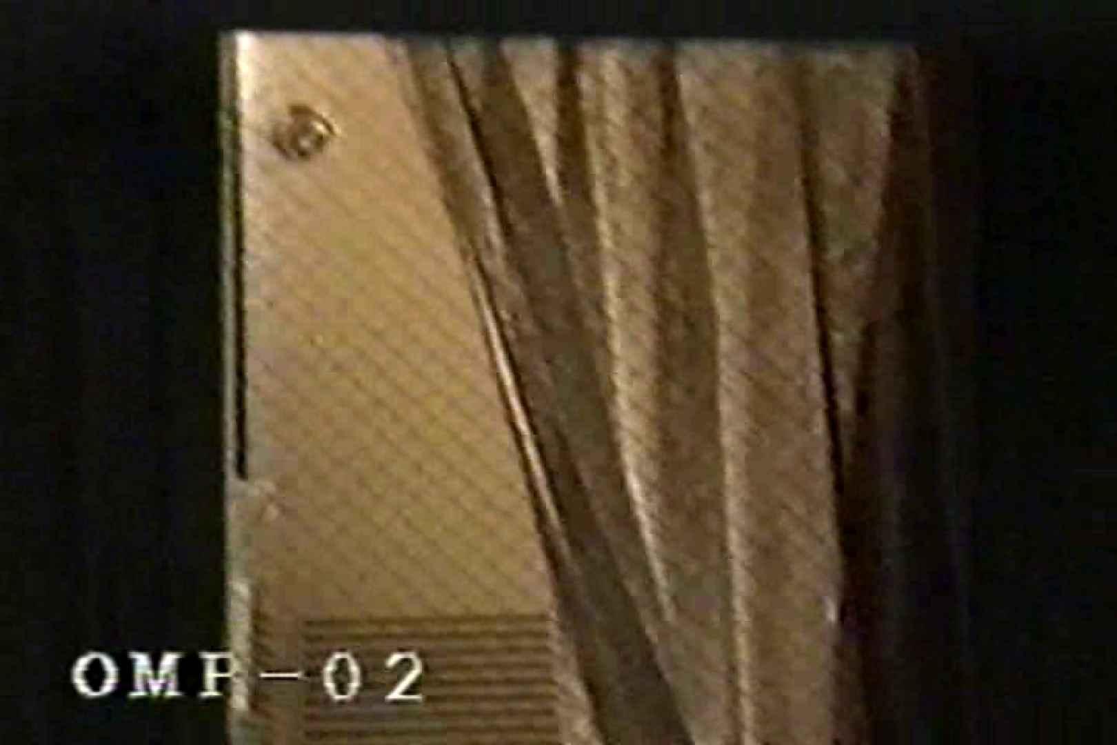 究極の民家覗き撮りVol.2 接写 盗撮エロ画像 50pic 37