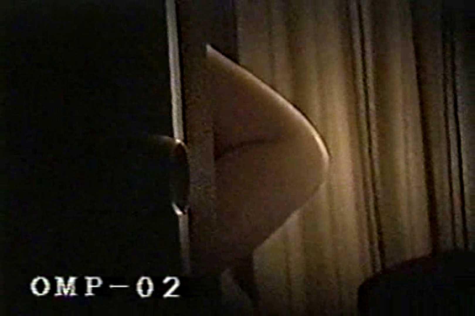 究極の民家覗き撮りVol.2 OLの実態 | パンツ大放出  50pic 43