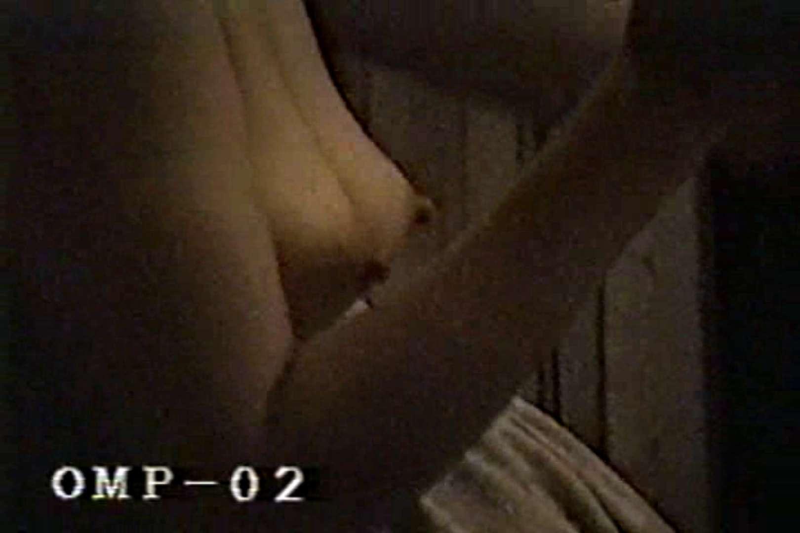 究極の民家覗き撮りVol.2 覗き セックス画像 50pic 45