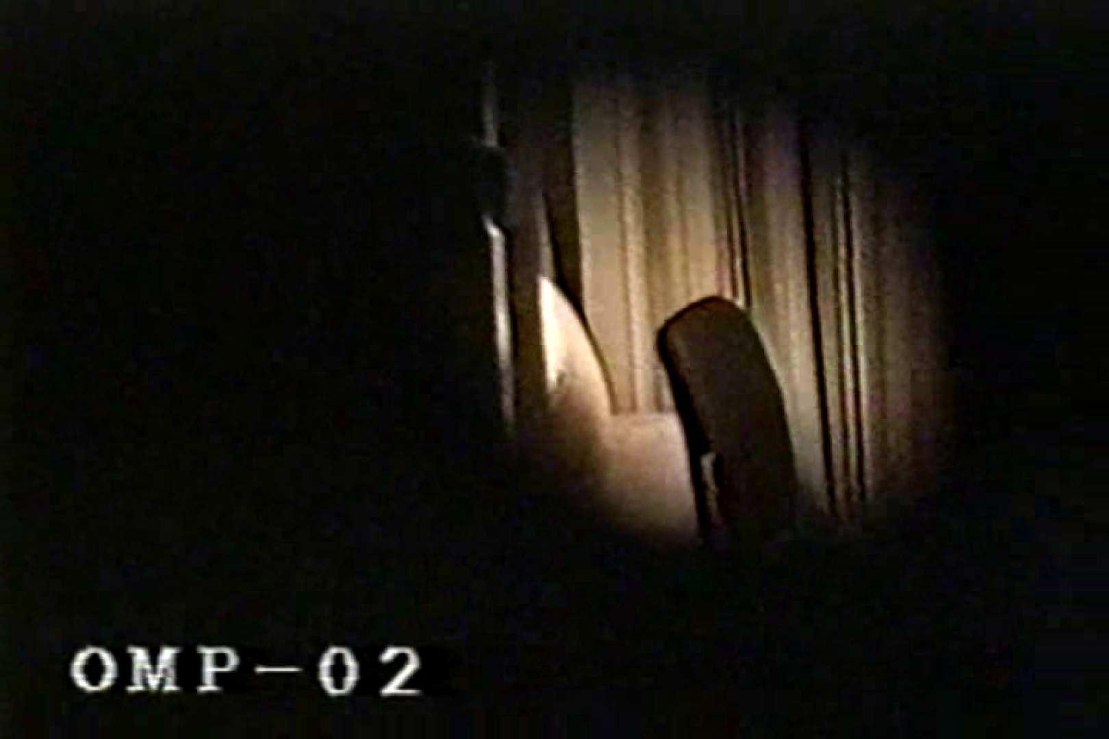 究極の民家覗き撮りVol.2 ホテルでエッチ 盗み撮りSEX無修正画像 50pic 46