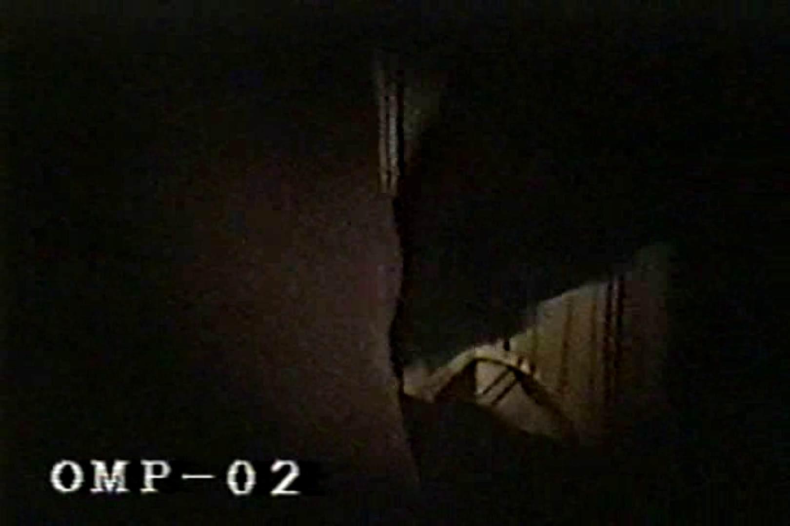 究極の民家覗き撮りVol.2 望遠 覗きオメコ動画キャプチャ 50pic 48