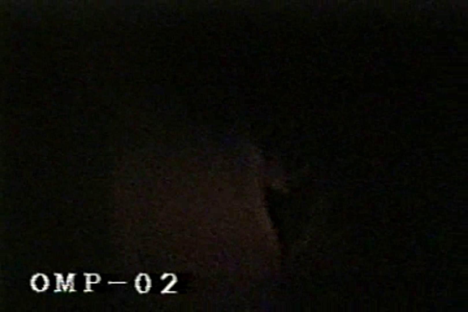 究極の民家覗き撮りVol.2 OLの実態  50pic 49