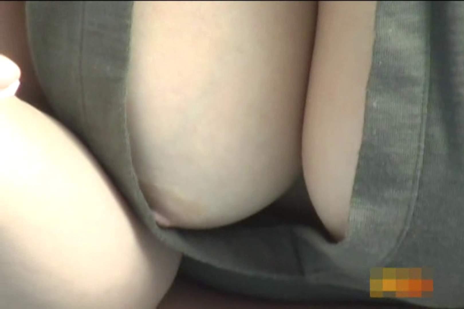大胆露出胸チラギャル大量発生中!!Vol.1 ギャルの実態 | 乳首  88pic 81