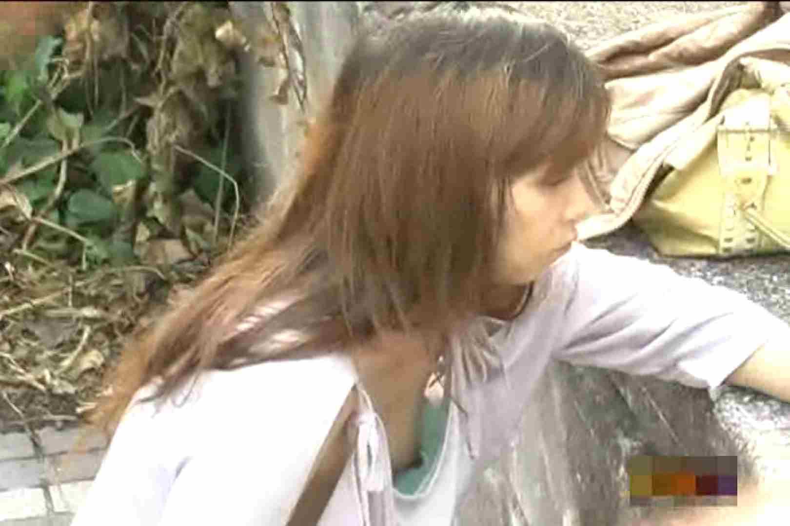 大胆露出胸チラギャル大量発生中!!Vol.4 乳首 盗み撮り動画キャプチャ 46pic 13