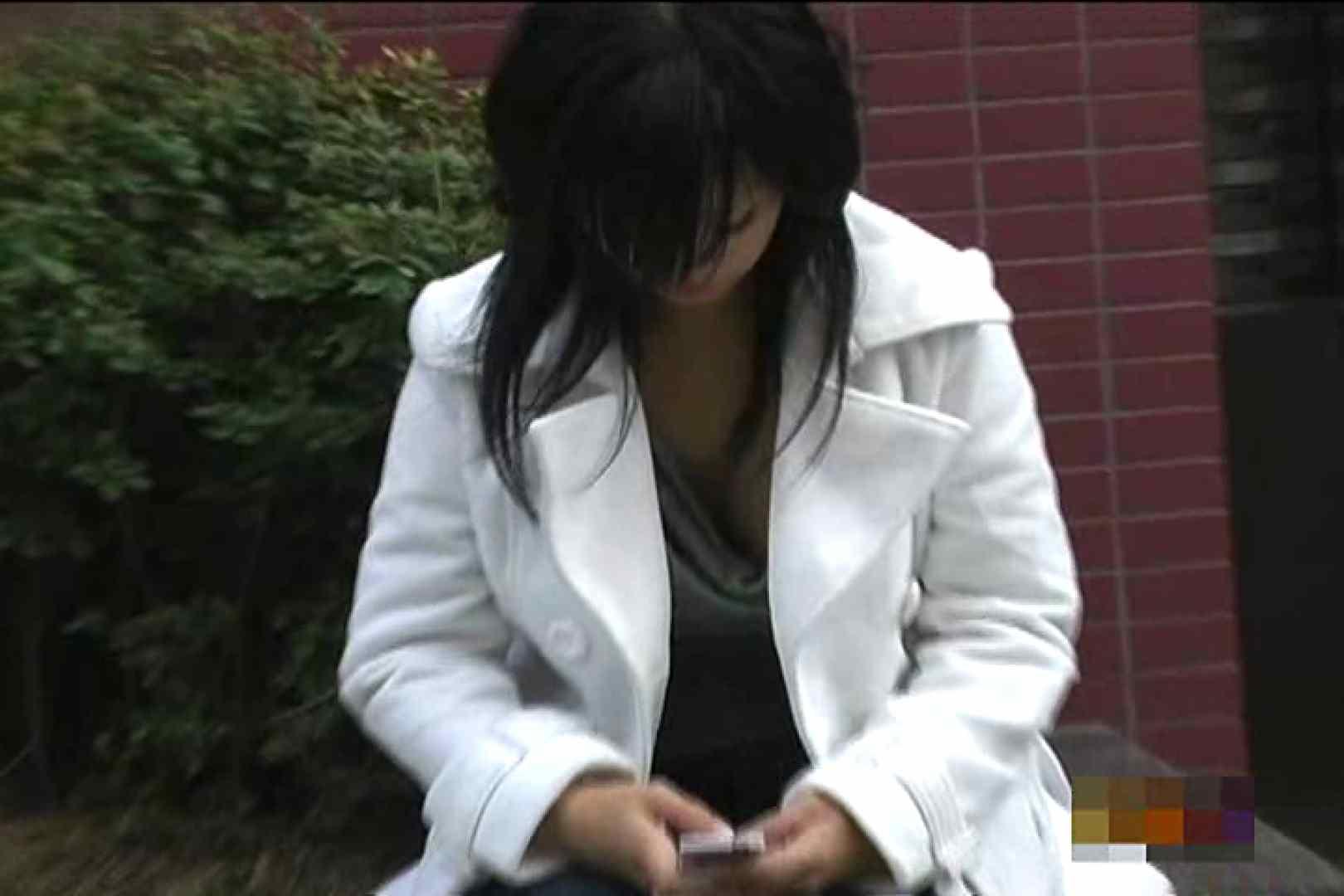 大胆露出胸チラギャル大量発生中!!Vol.4 胸チラ 覗きオメコ動画キャプチャ 46pic 34