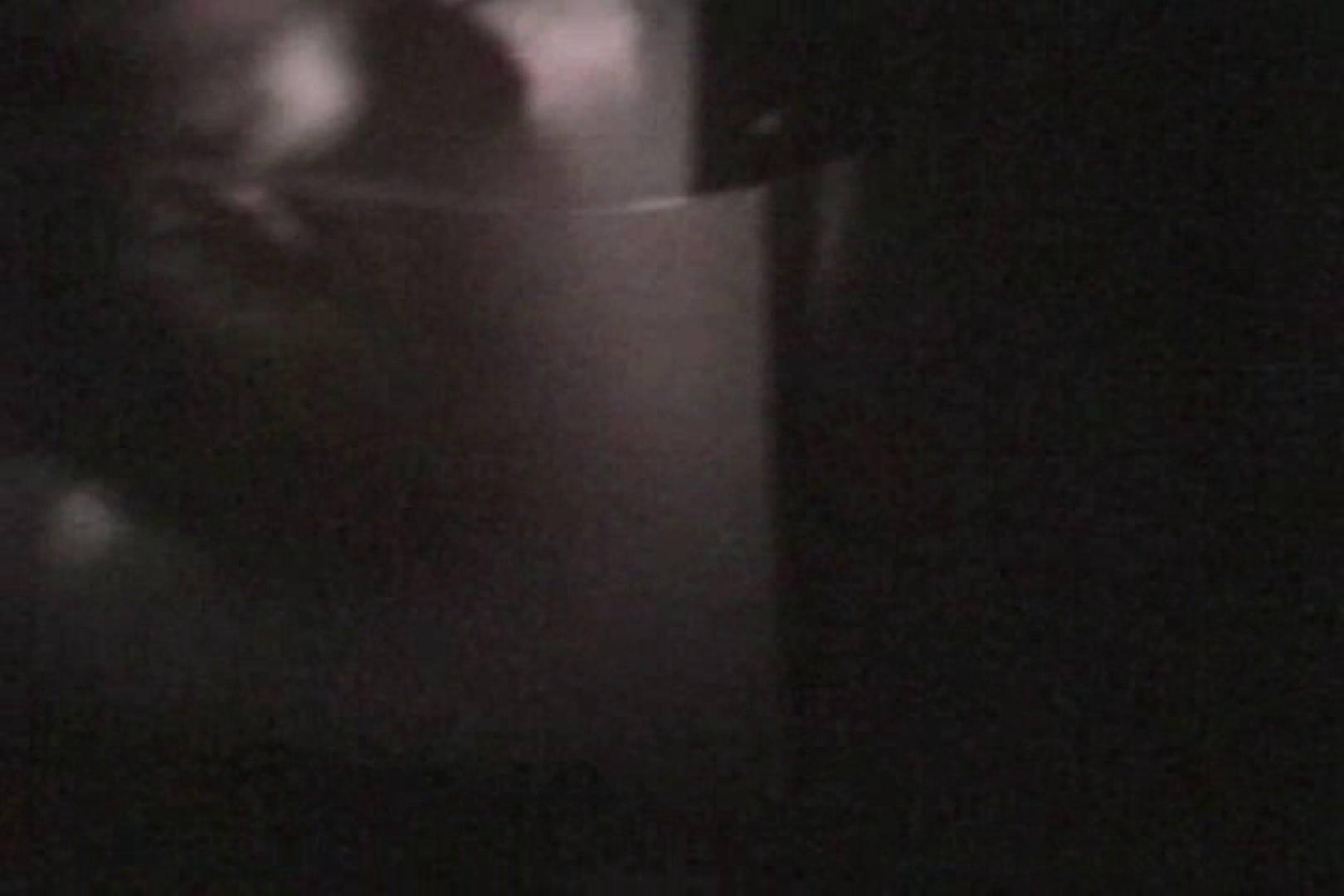 蔵出し!!赤外線カーセックスVol.22 カップル ワレメ動画紹介 75pic 39