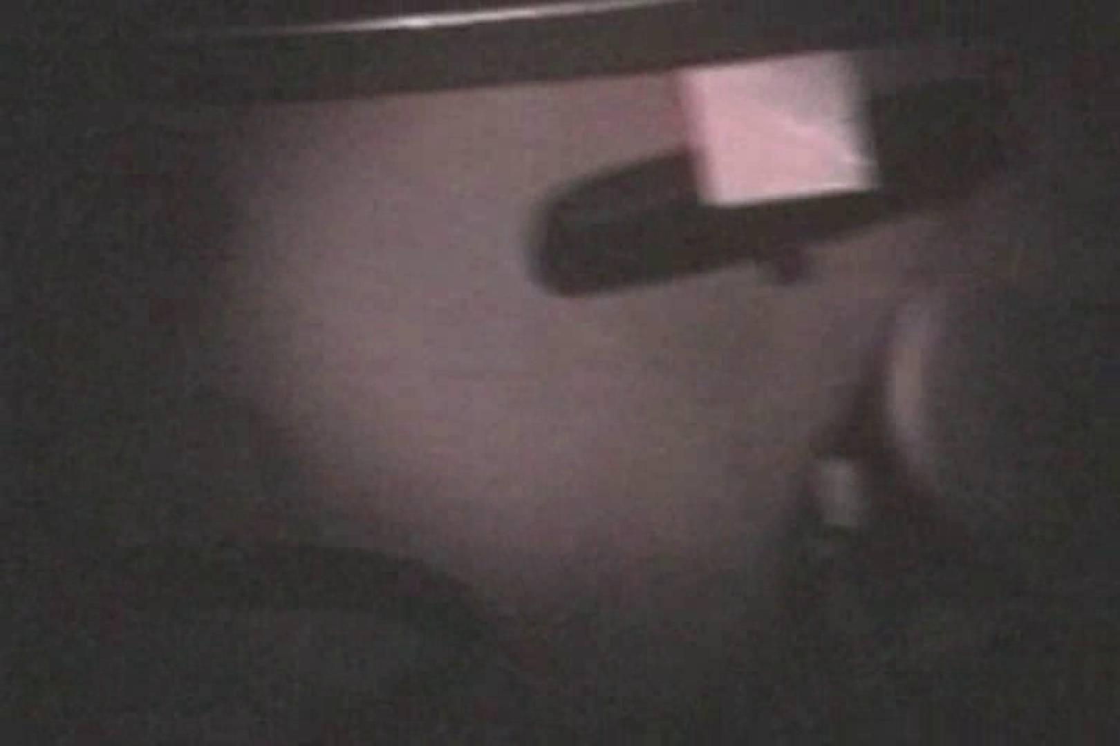 蔵出し!!赤外線カーセックスVol.23 巨乳 おまんこ動画流出 92pic 73