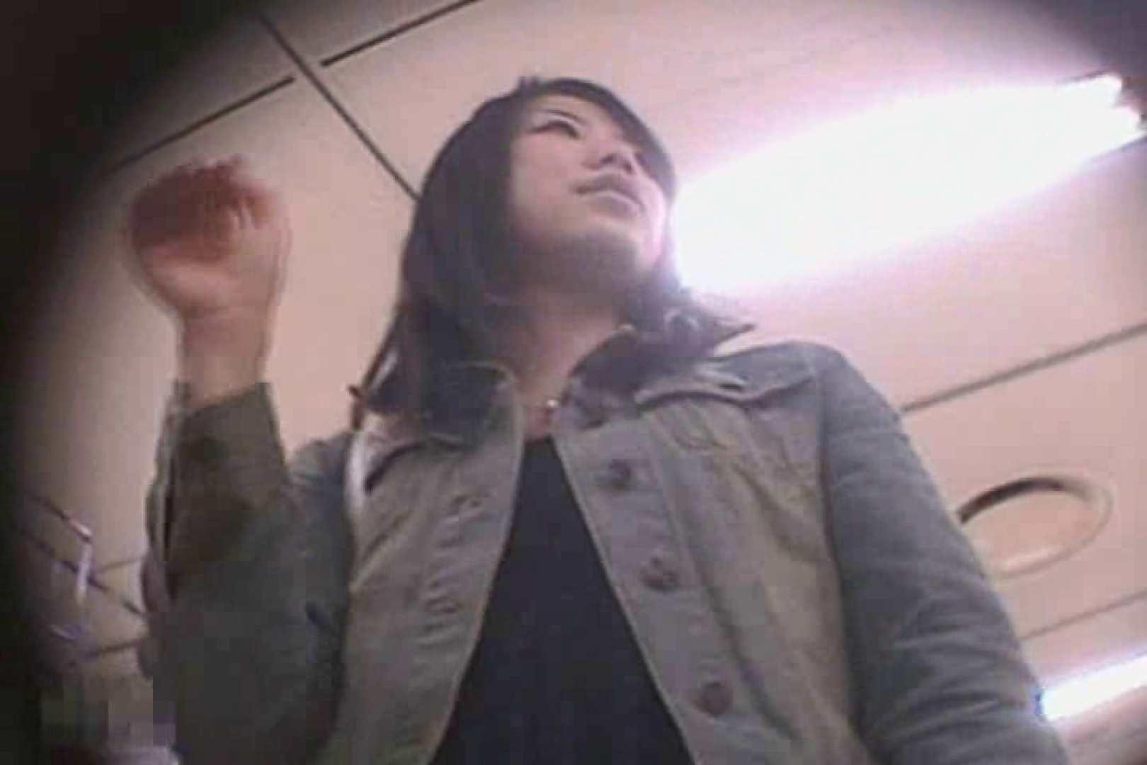 パンチラ七変化!!Vol.13 お姉さん AV無料動画キャプチャ 37pic 3