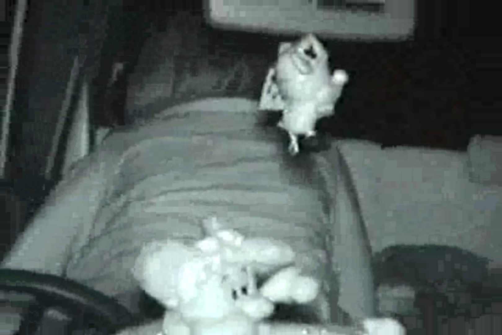充血監督の深夜の運動会Vol.10 ギャルの実態 隠し撮りおまんこ動画流出 91pic 66