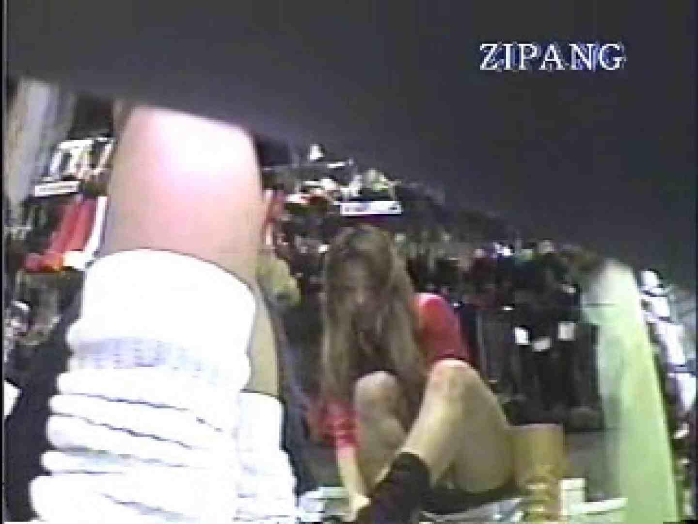 巨乳 乳首:素晴らしき靴屋の世界 DNK-04:ピープフォックス(盗撮狐)