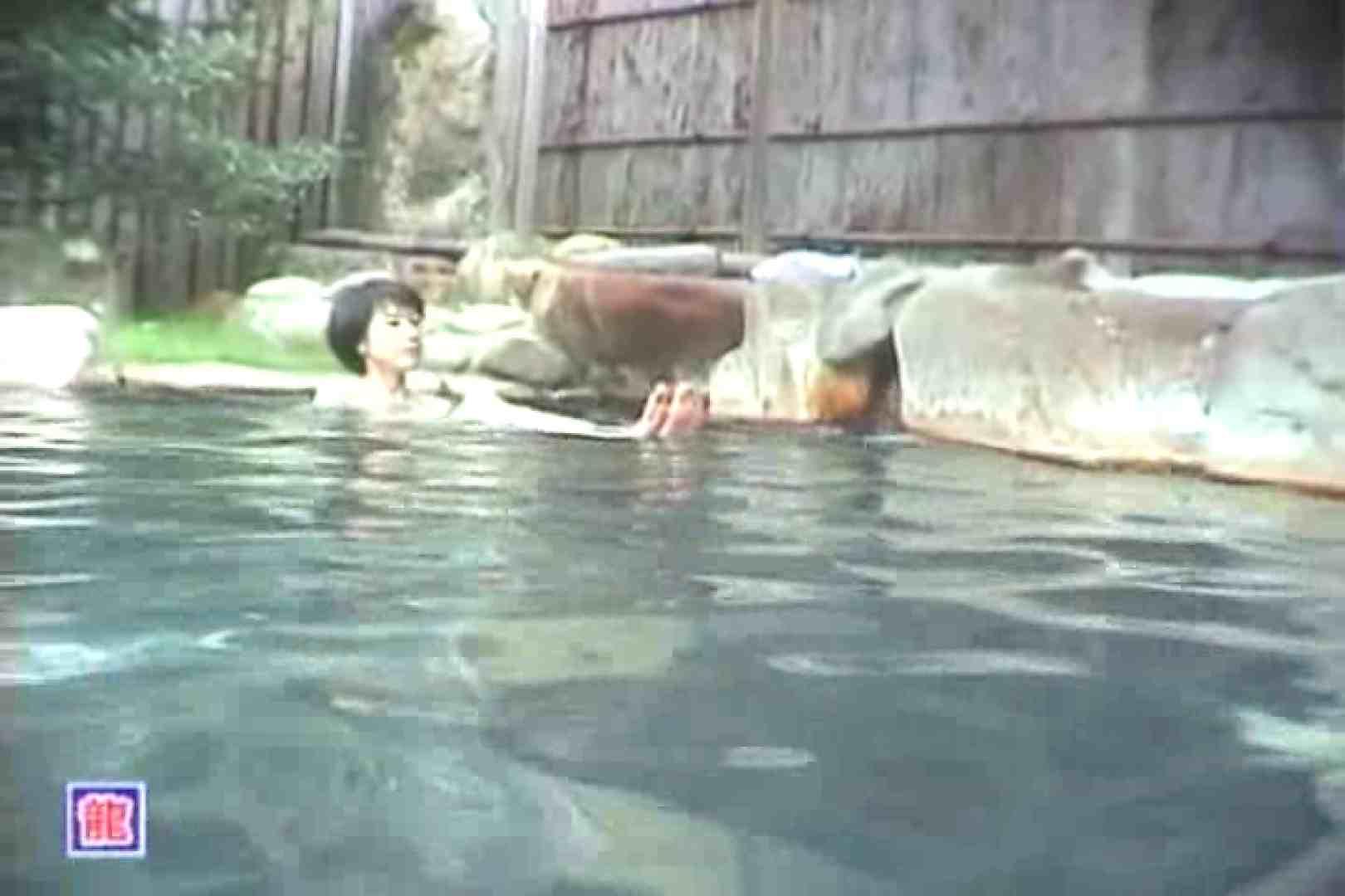 女体舞う 女体接写森林浴場Vol.6 接写 | OLの実態  79pic 7
