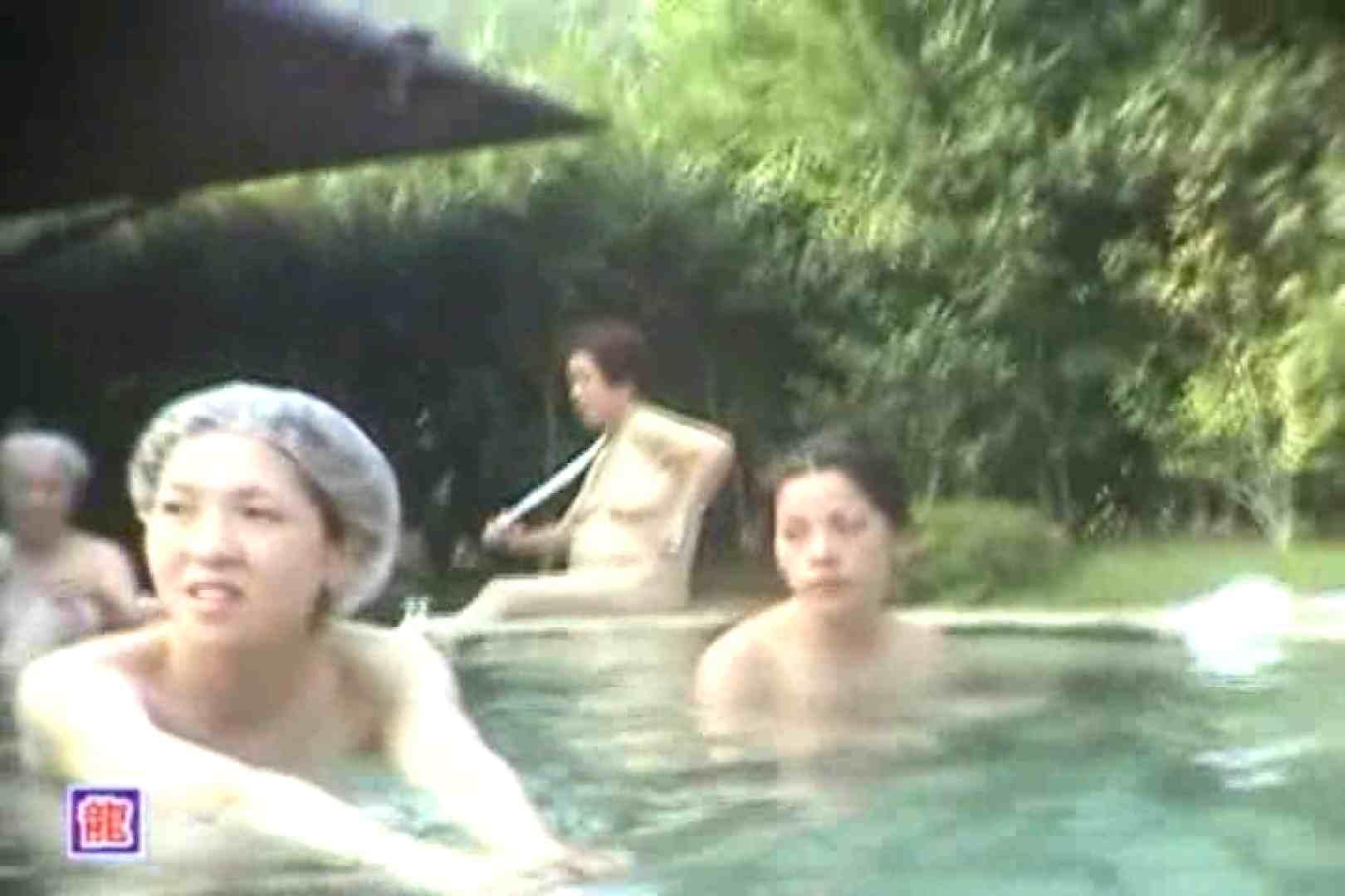 女体舞う 女体接写森林浴場Vol.6 接写 | OLの実態  79pic 17