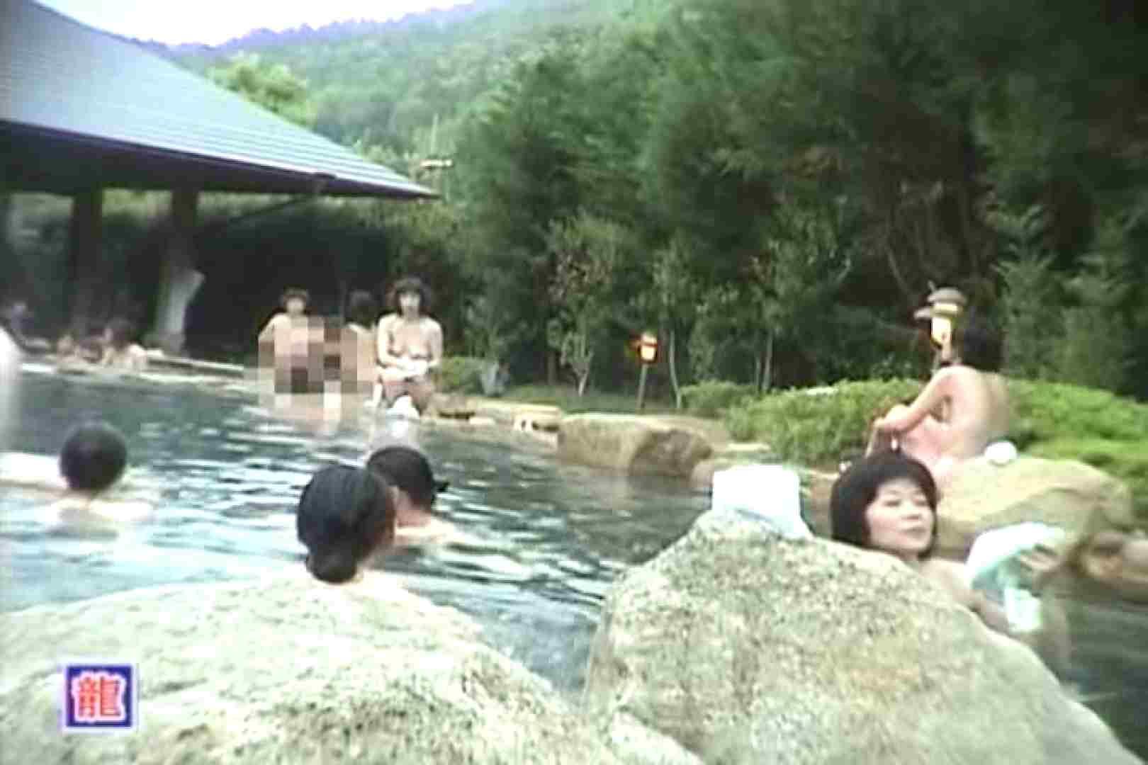 女体舞う 女体接写森林浴場Vol.6 接写 | OLの実態  79pic 29