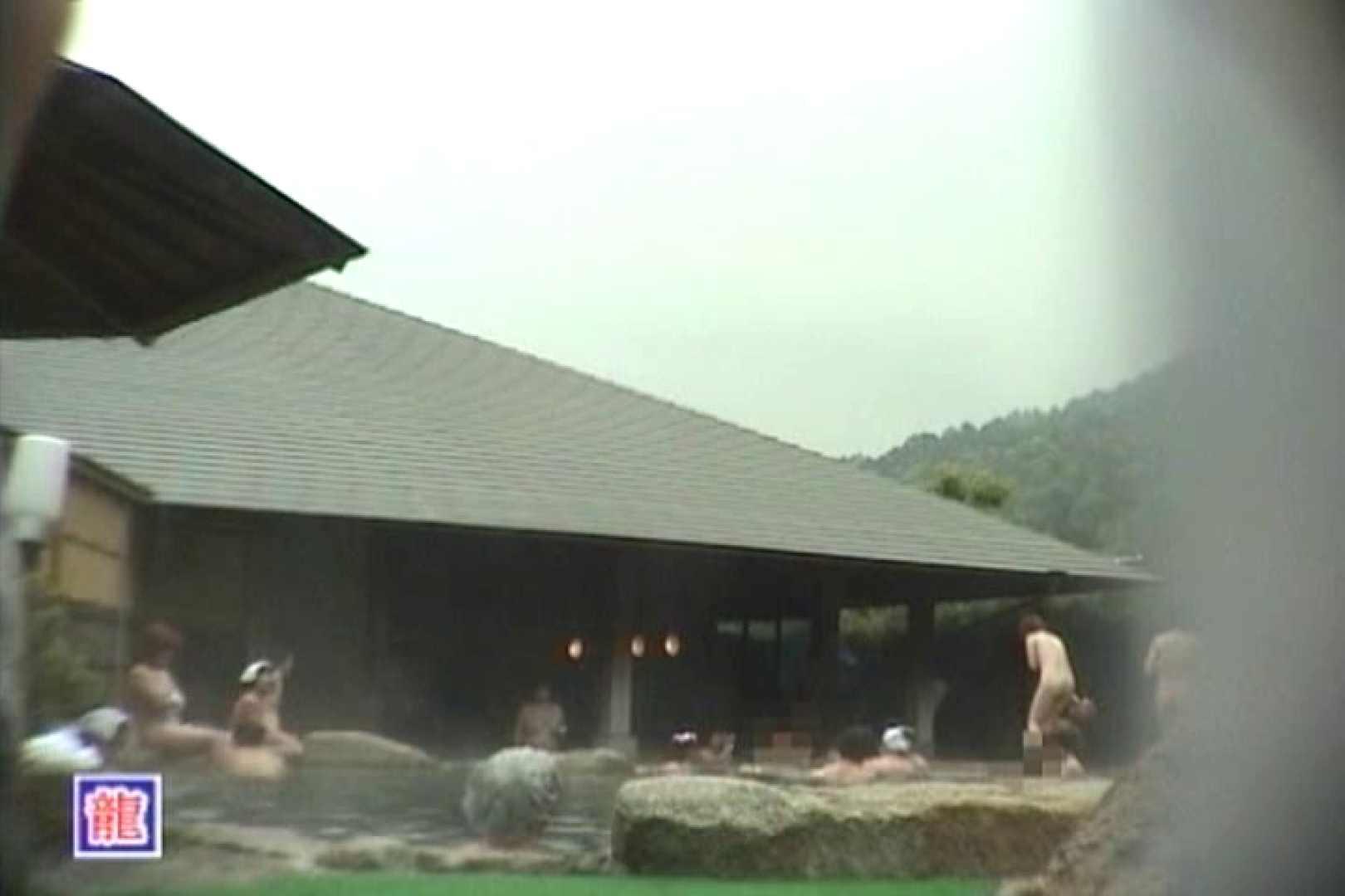 女体舞う 女体接写森林浴場Vol.6 接写 | OLの実態  79pic 43