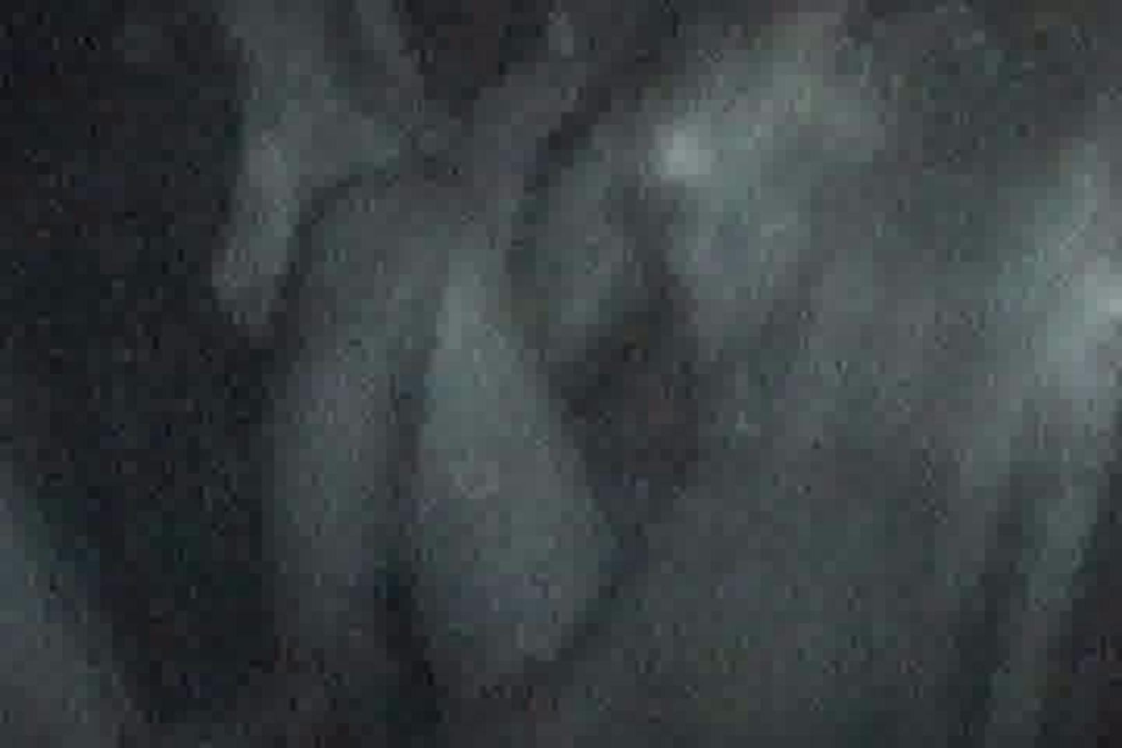 充血監督の深夜の運動会Vol.21 覗き おめこ無修正動画無料 95pic 9