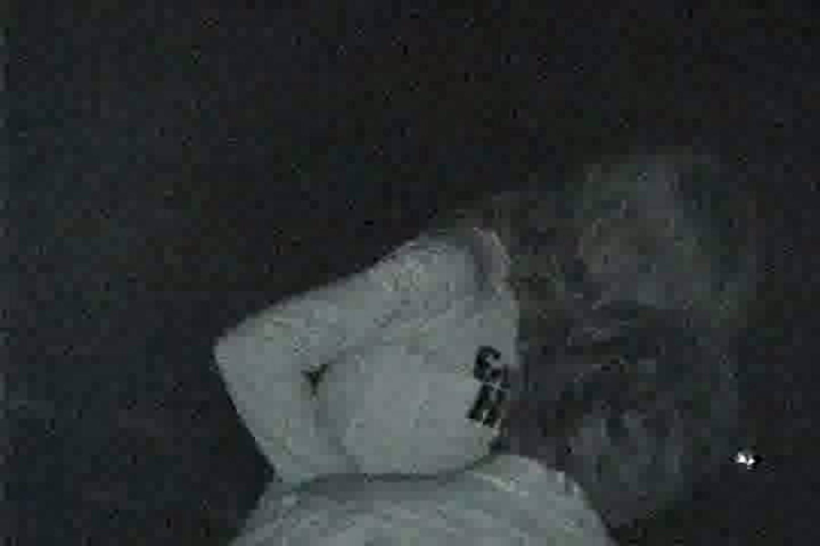 充血監督の深夜の運動会Vol.29 野外 のぞき動画画像 51pic 15