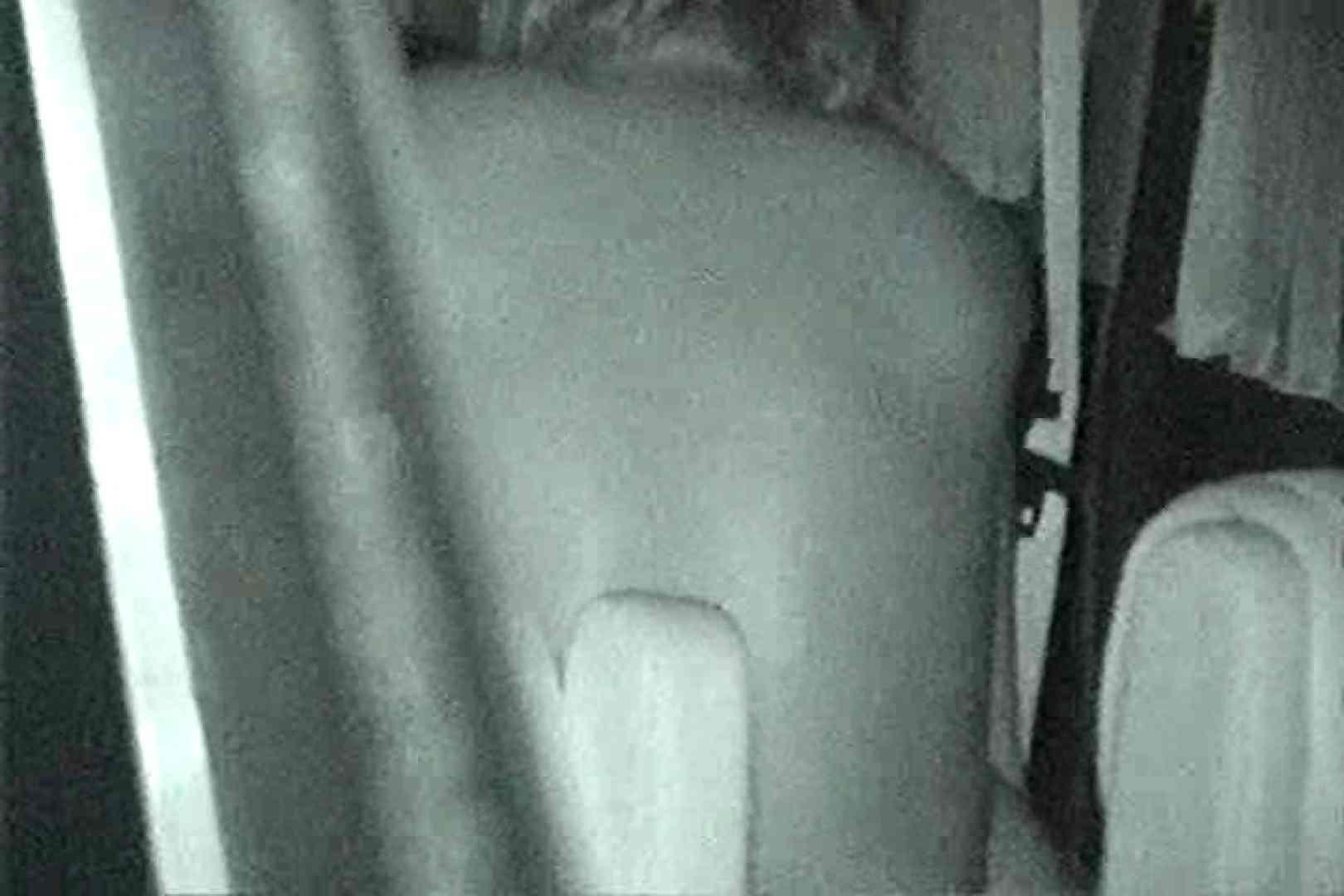 充血監督の深夜の運動会Vol.29 フェラ 隠し撮りオマンコ動画紹介 51pic 45