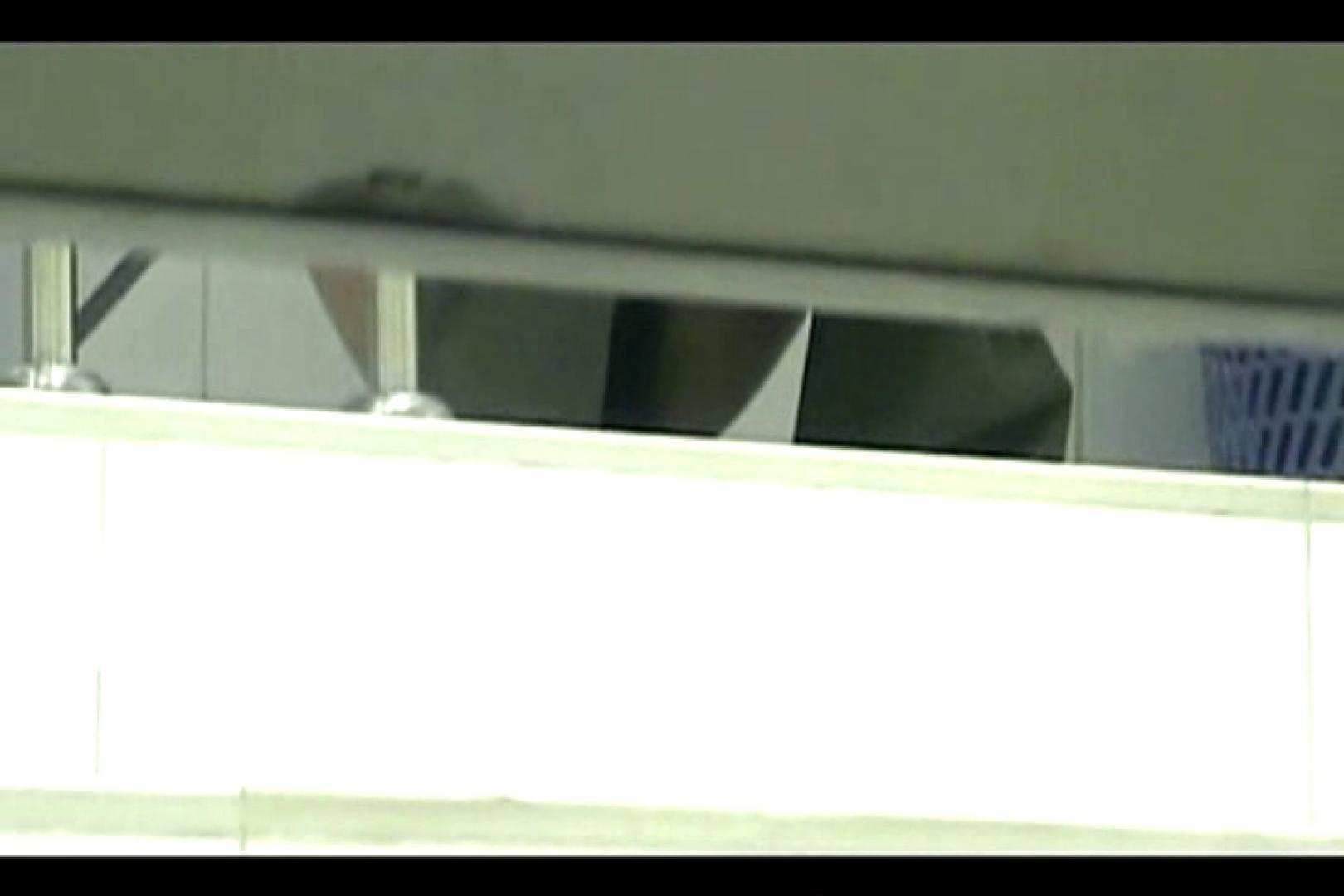 ぼっとん洗面所スペシャルVol.2 OLの実態 盗撮われめAV動画紹介 53pic 22