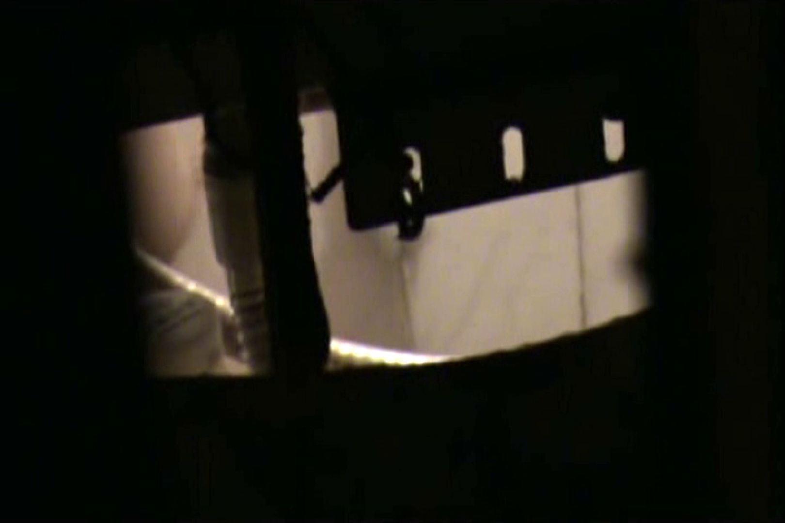 ぼっとん洗面所スペシャルVol.3 高画質 | 洗面所  92pic 7