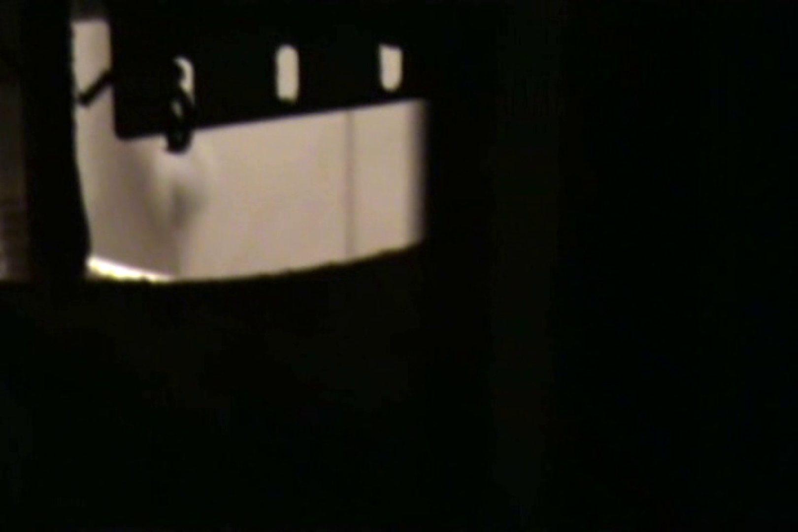 ぼっとん洗面所スペシャルVol.3 盗撮 覗きおまんこ画像 92pic 15