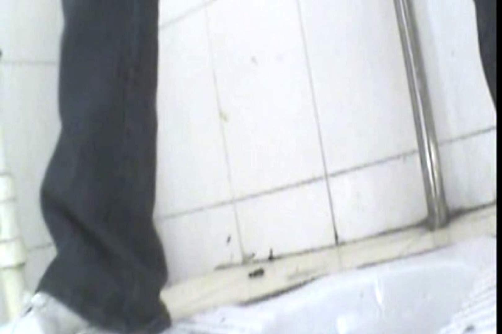 ぼっとん洗面所スペシャルVol.3 おまんこ無修正 盗撮アダルト動画キャプチャ 92pic 71