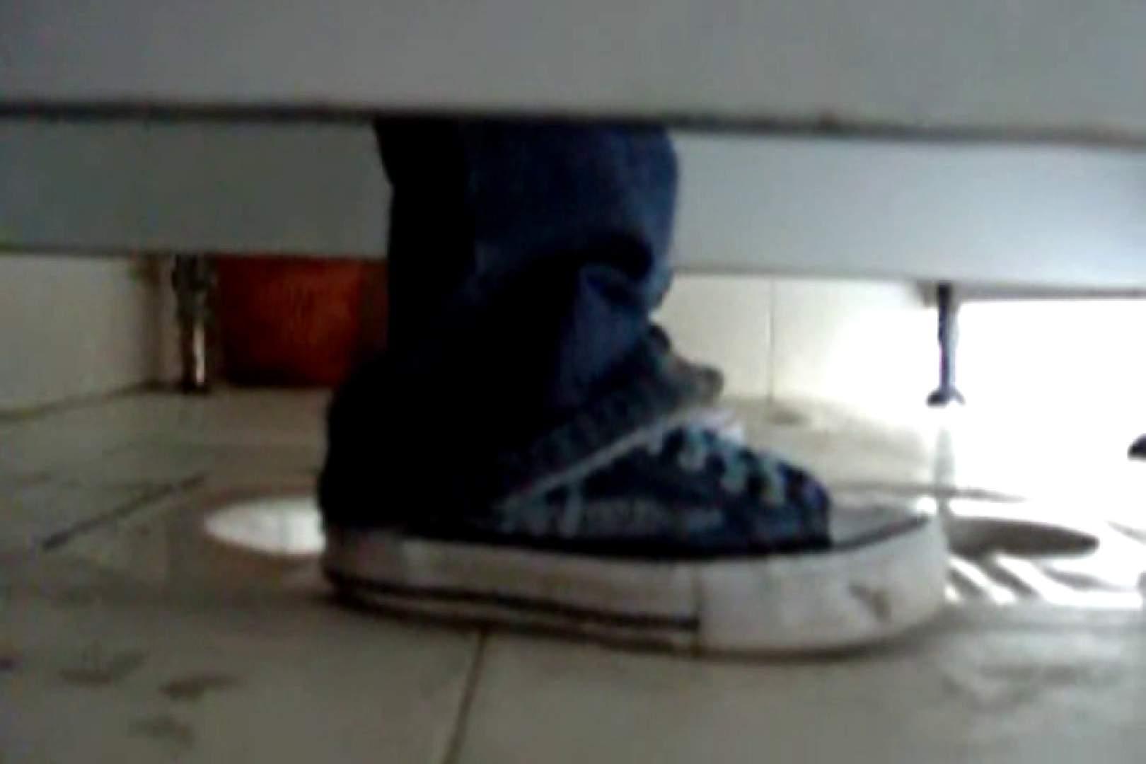 ぼっとん洗面所スペシャルVol.5 OLの実態 盗み撮り動画キャプチャ 103pic 34