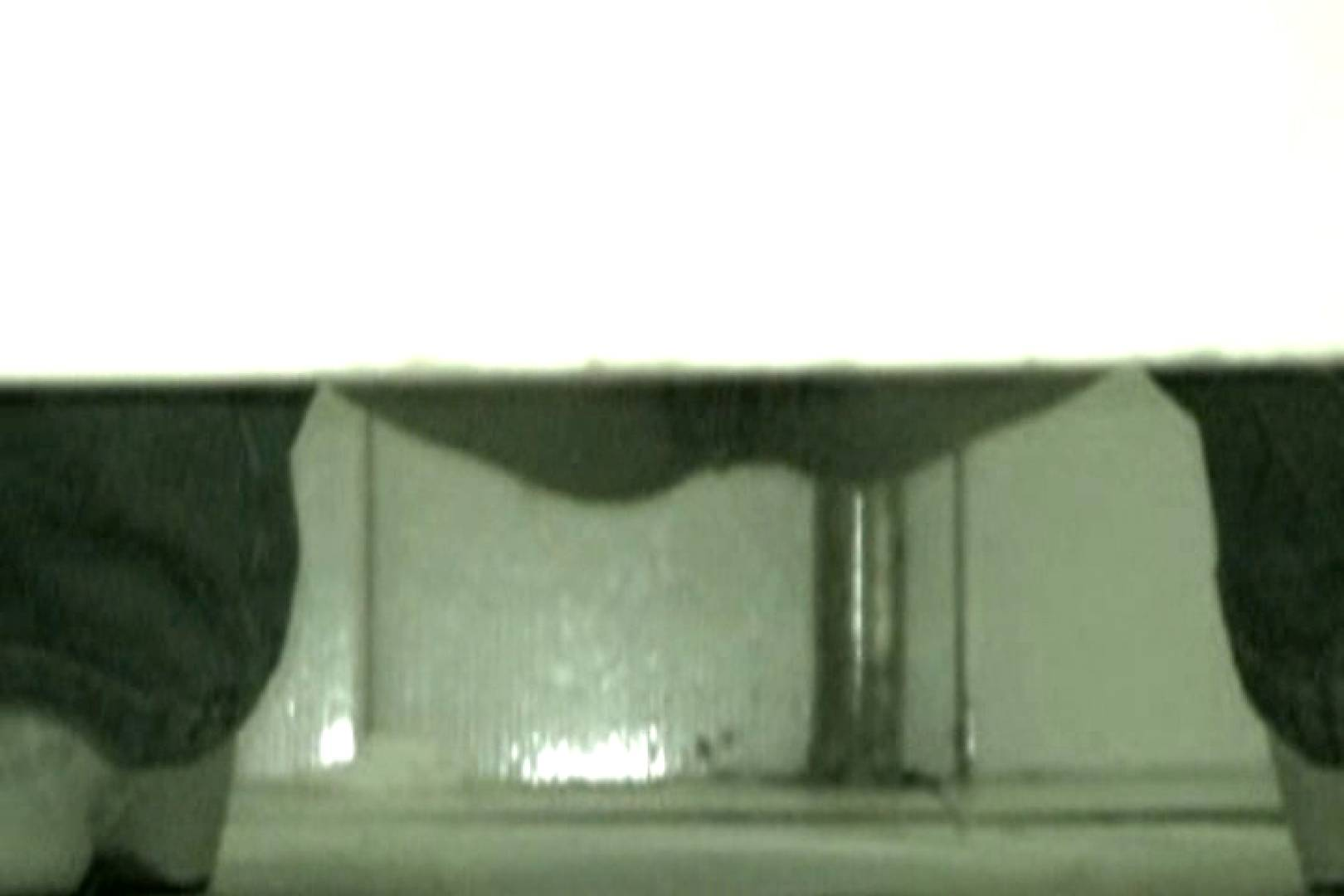 ぼっとん洗面所スペシャルVol.5 OLの実態 盗み撮り動画キャプチャ 103pic 46