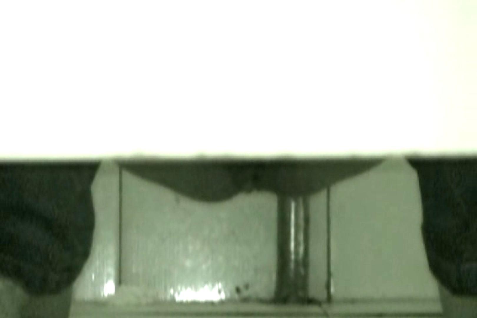 ぼっとん洗面所スペシャルVol.5 洗面所 盗撮ワレメ無修正動画無料 103pic 47