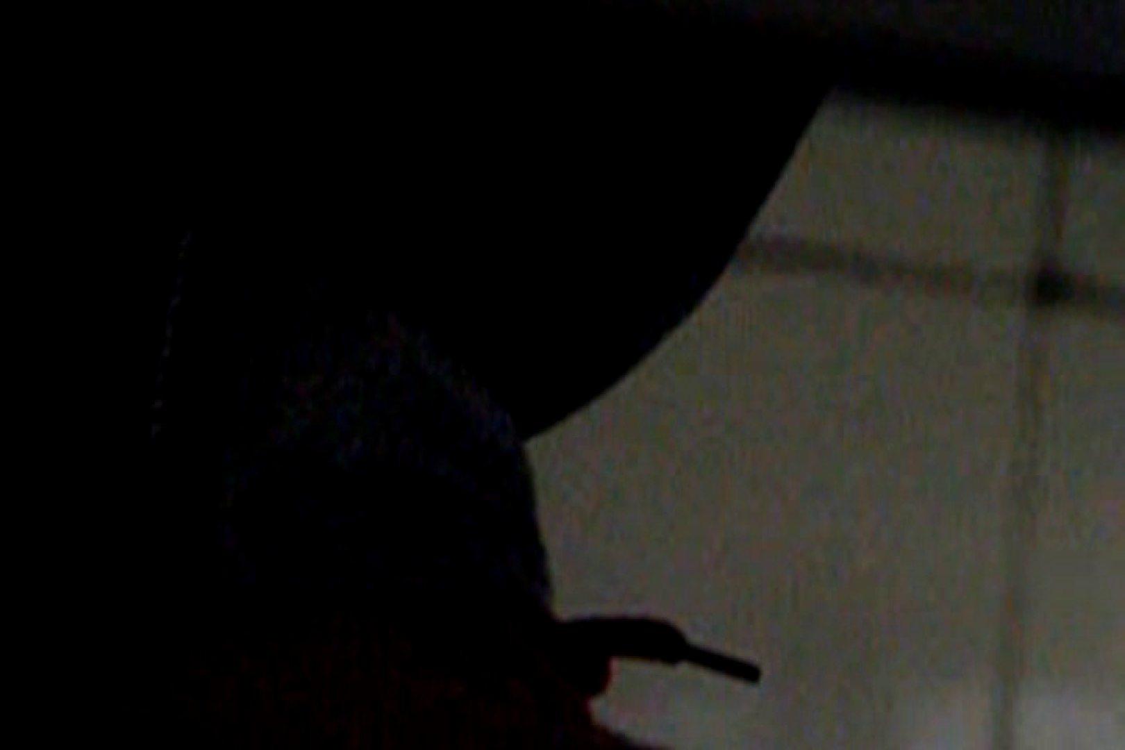 ぼっとん洗面所スペシャルVol.5 OLの実態 盗み撮り動画キャプチャ 103pic 54